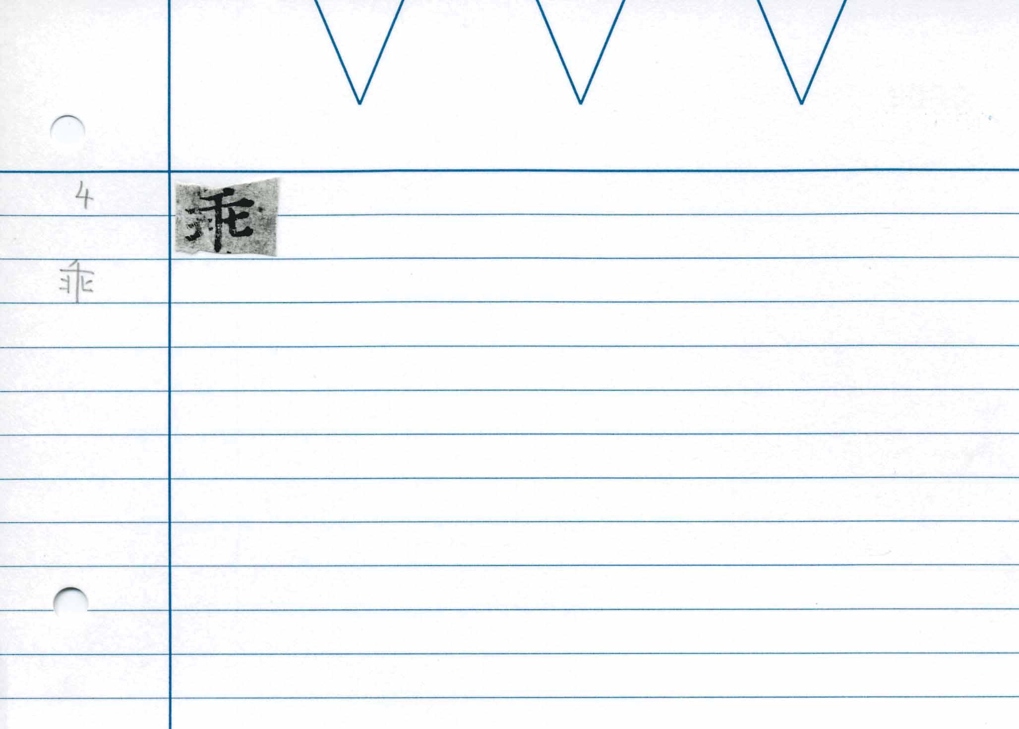 68_藥師功徳經/cards/0002.jpg