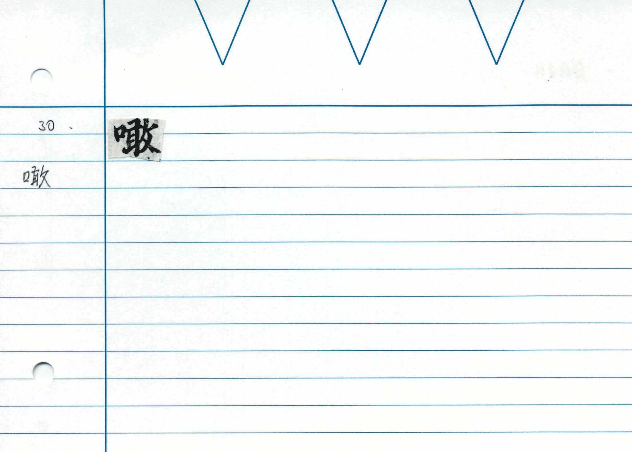 68_藥師功徳經/cards/0046.jpg