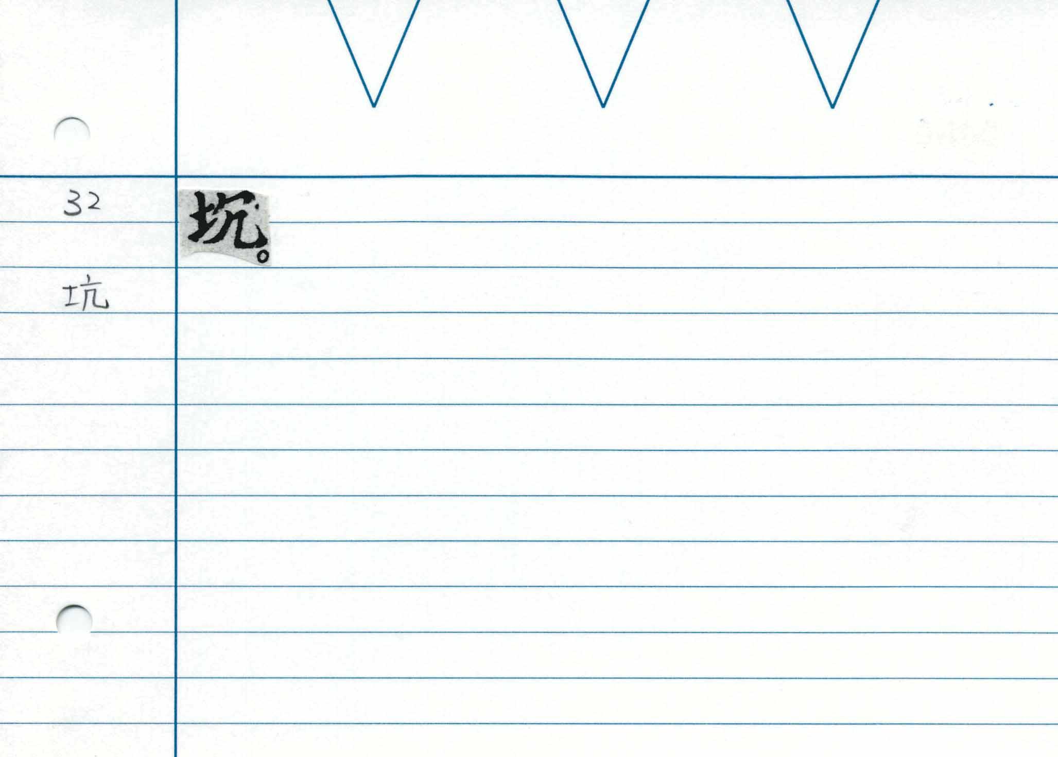 68_藥師功徳經/cards/0050.jpg