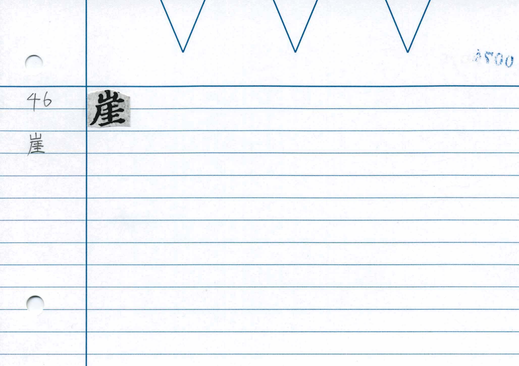 68_藥師功徳經/cards/0075.jpg