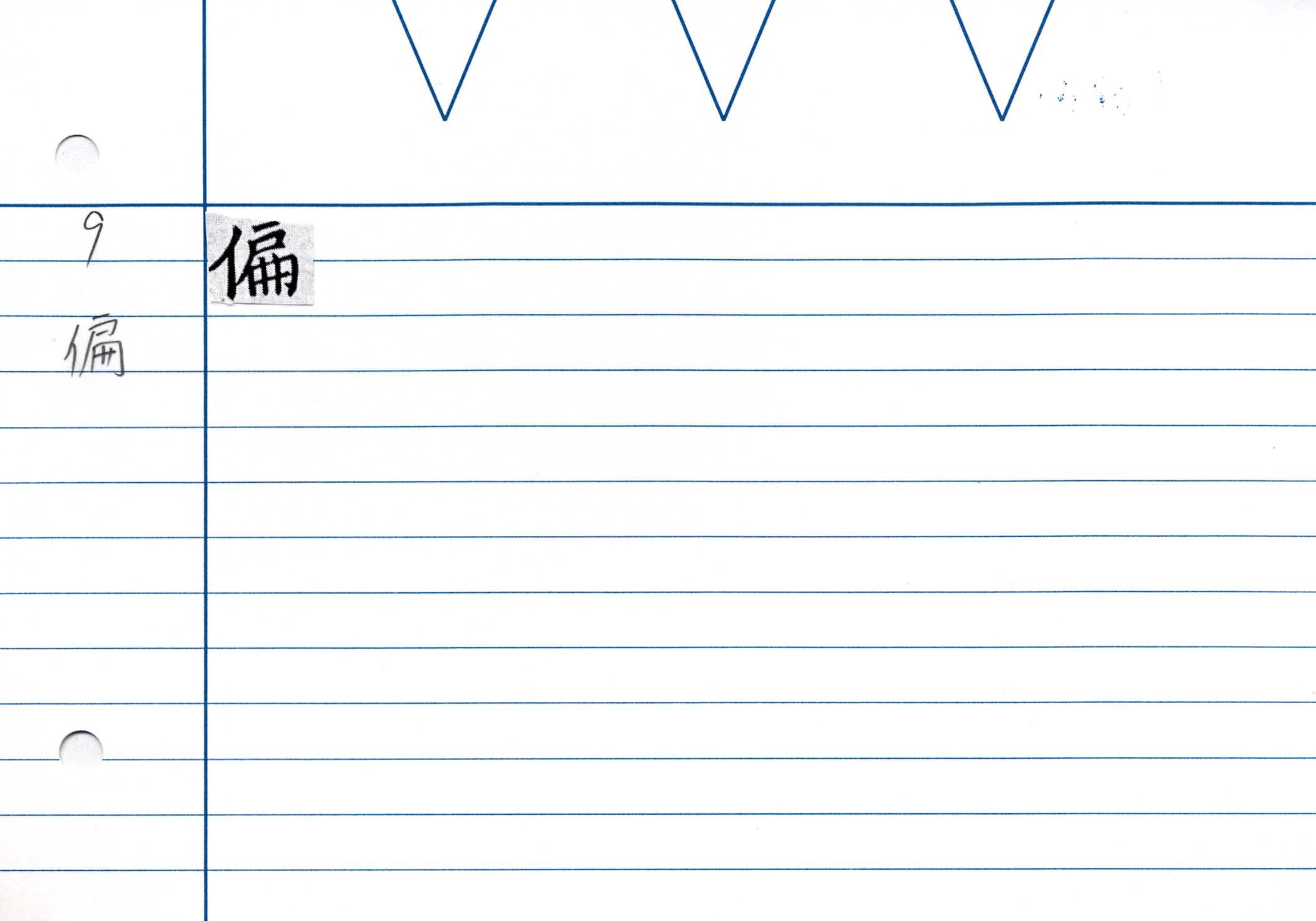 27_金剛般若經(京都国立博物館本)/cards/0002.jpg