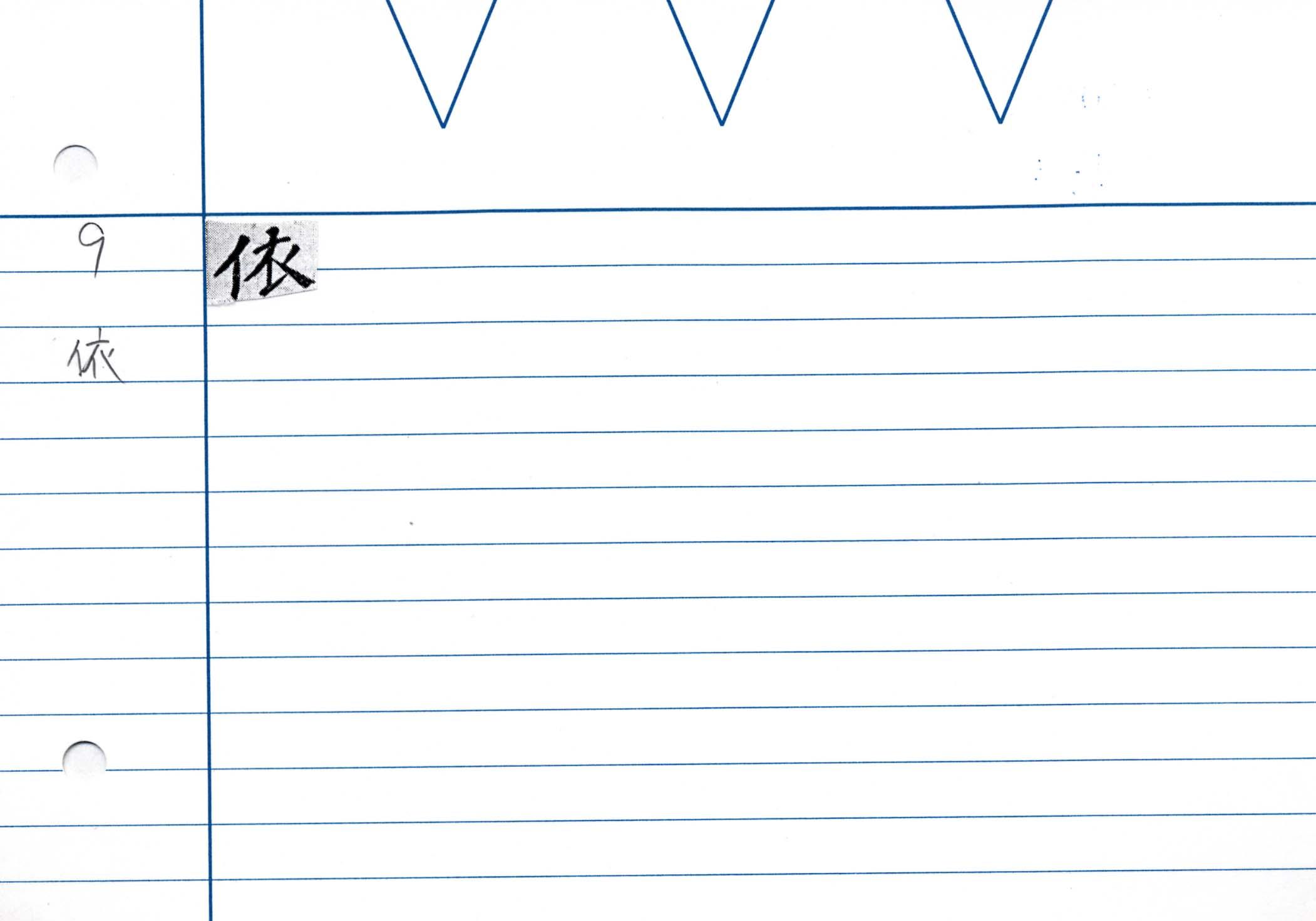 27_金剛般若經(京都国立博物館本)/cards/0003.jpg