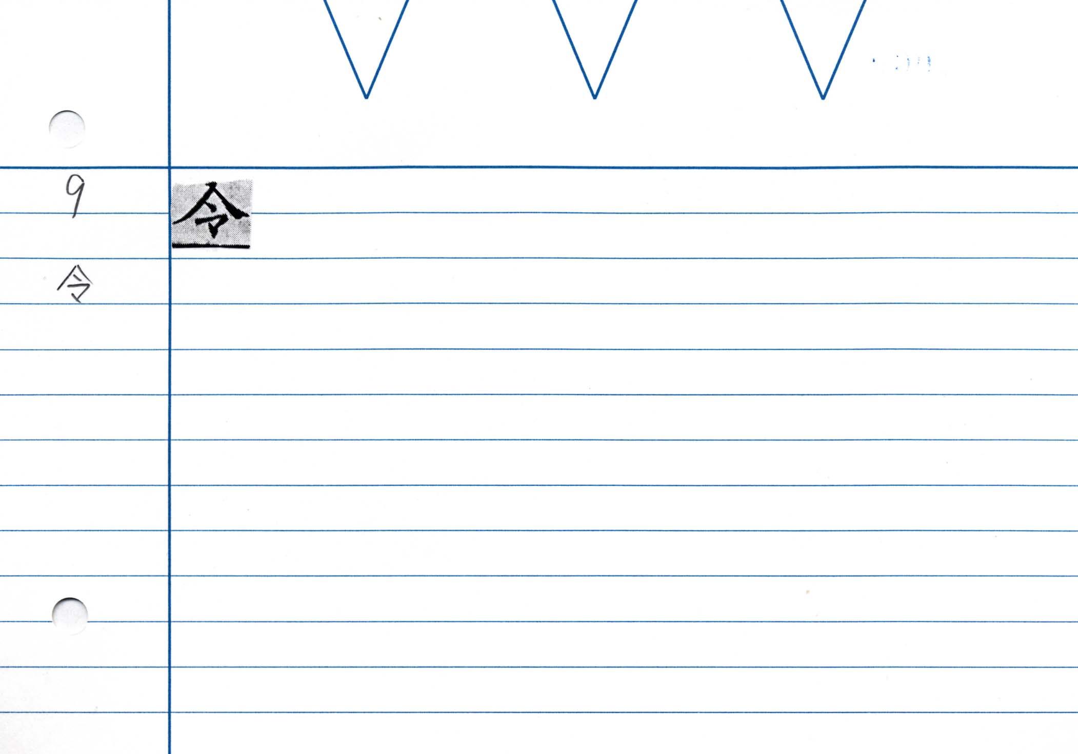 27_金剛般若經(京都国立博物館本)/cards/0008.jpg