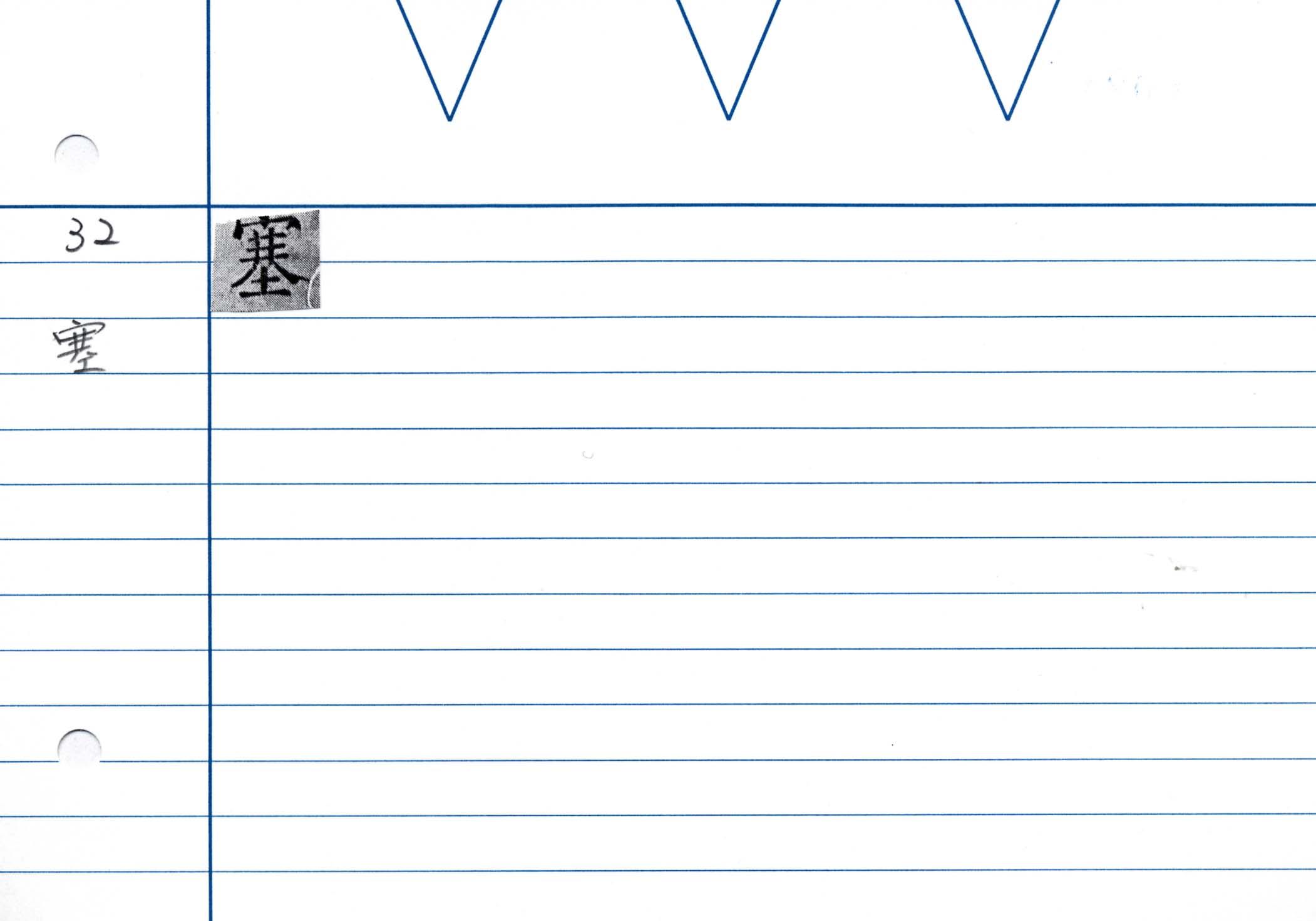 27_金剛般若經(京都国立博物館本)/cards/0024.jpg
