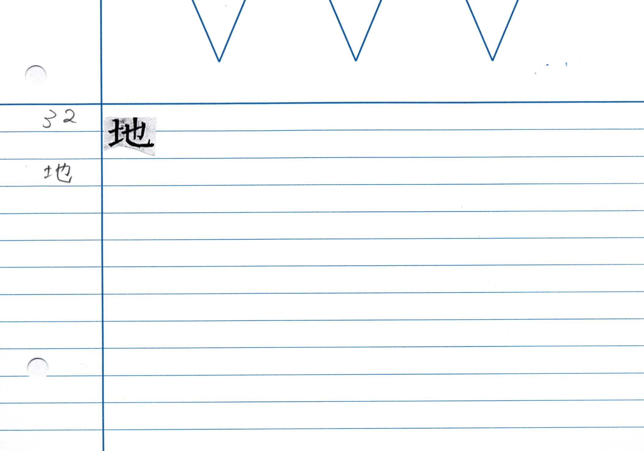 27_金剛般若經(京都国立博物館本)/cards/0027.jpg