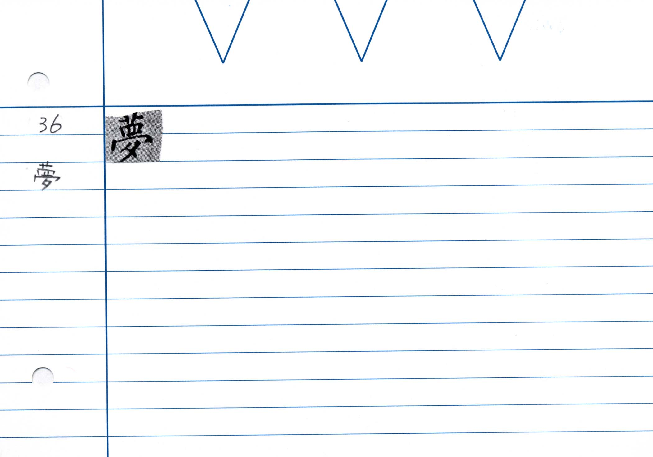 27_金剛般若經(京都国立博物館本)/cards/0028.jpg