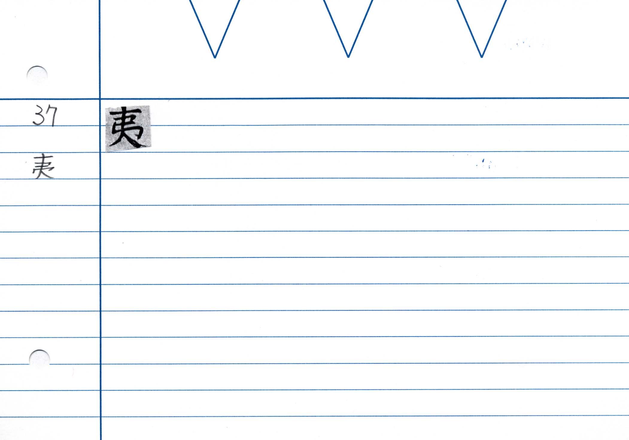 27_金剛般若經(京都国立博物館本)/cards/0029.jpg