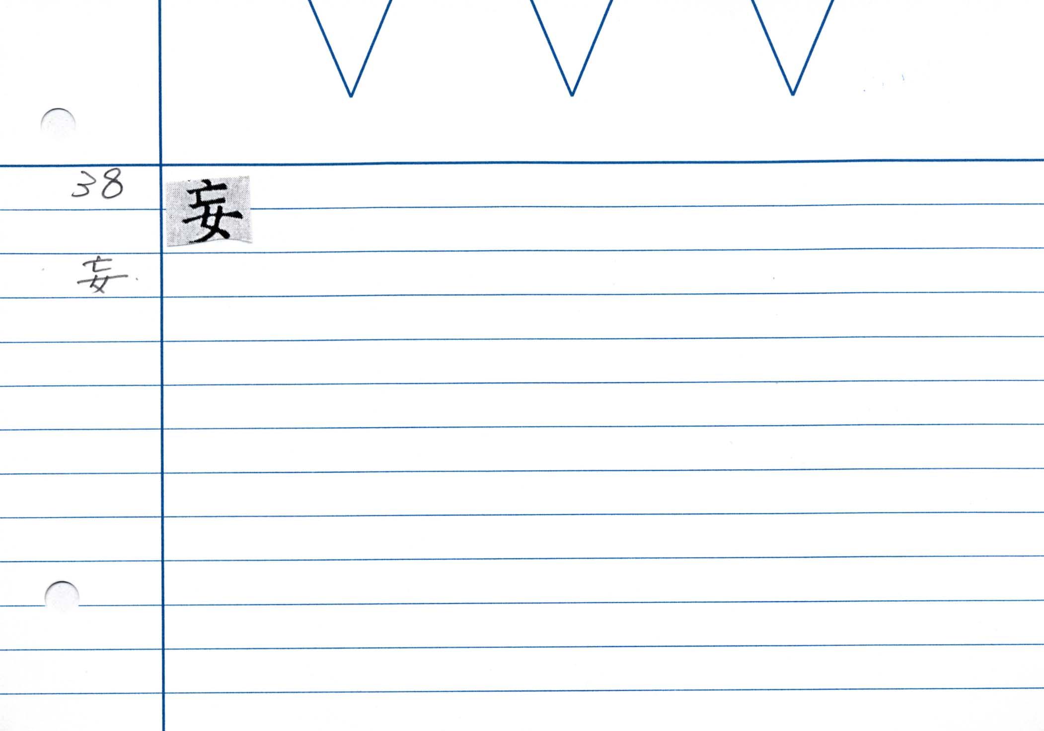 27_金剛般若經(京都国立博物館本)/cards/0031.jpg