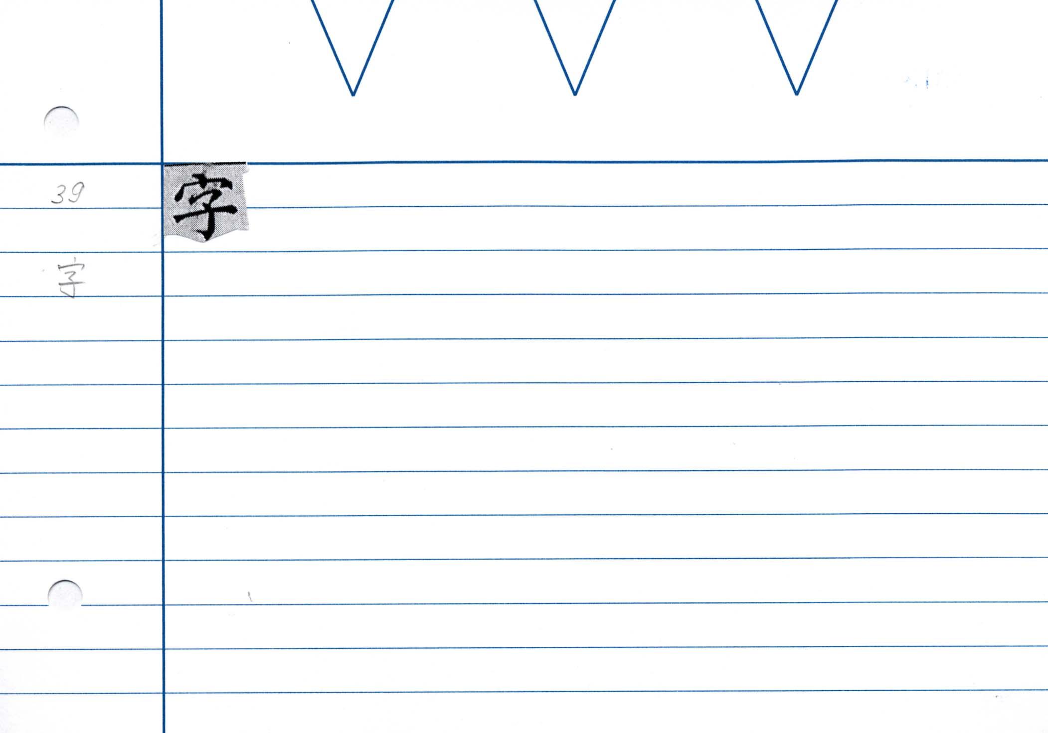 27_金剛般若經(京都国立博物館本)/cards/0034.jpg