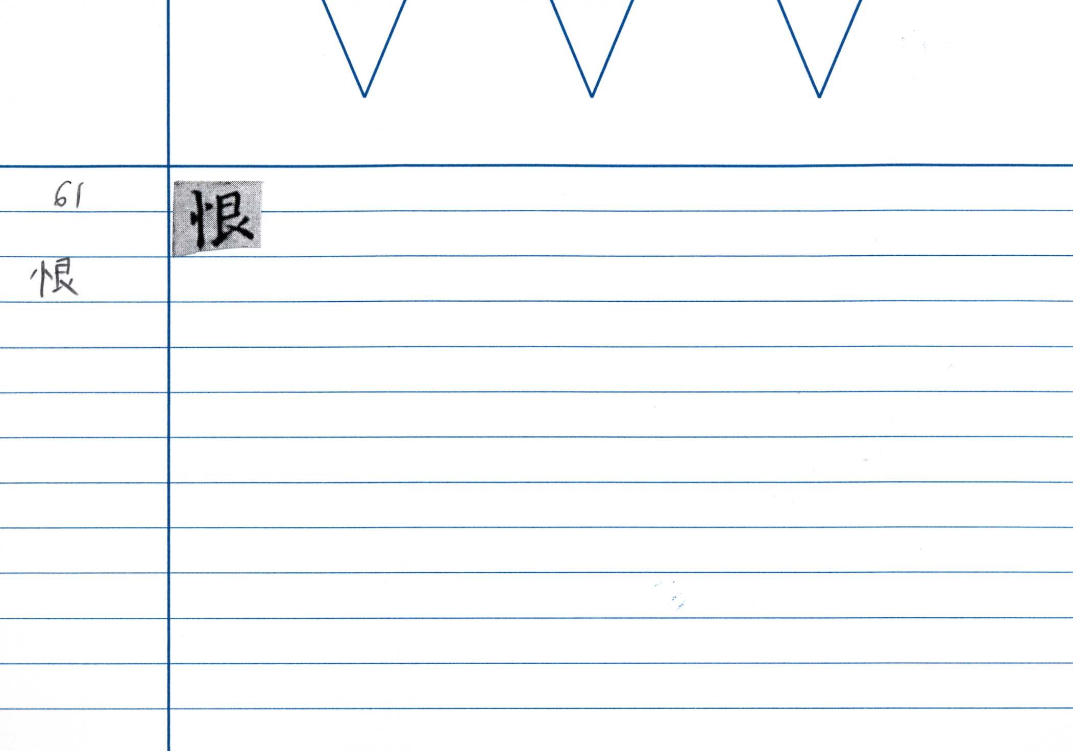 27_金剛般若經(京都国立博物館本)/cards/0052.jpg