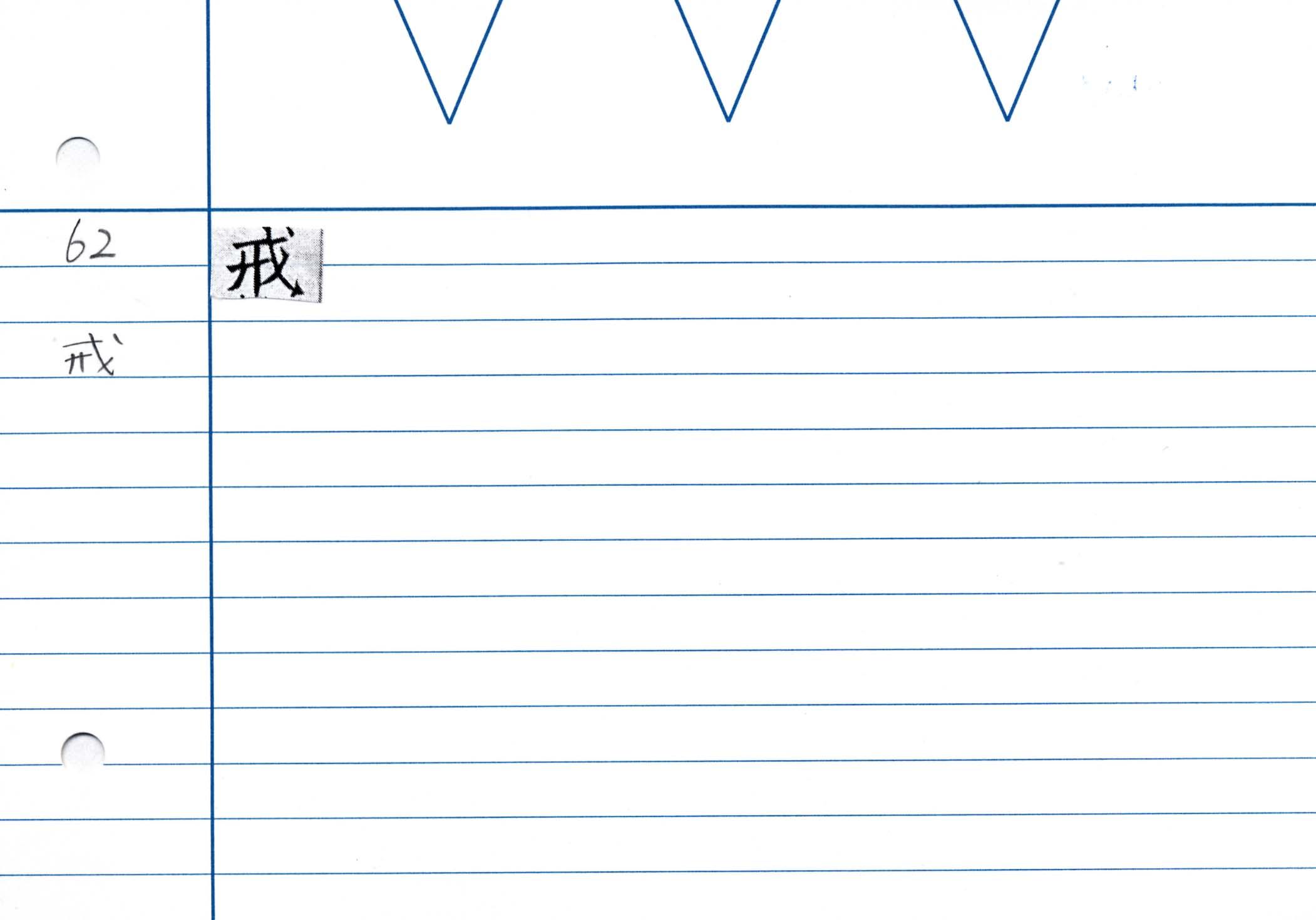 27_金剛般若經(京都国立博物館本)/cards/0053.jpg