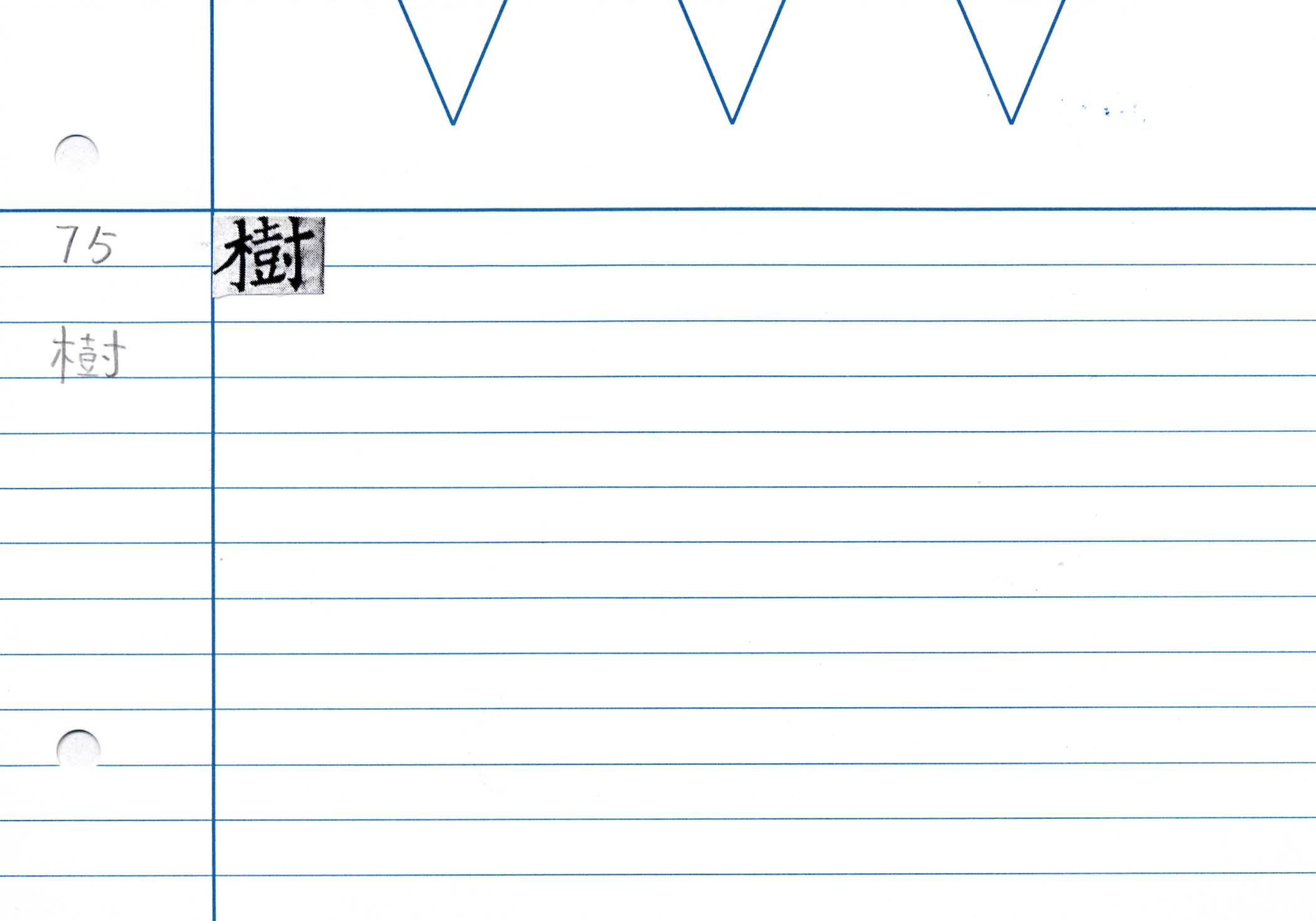 27_金剛般若經(京都国立博物館本)/cards/0072.jpg