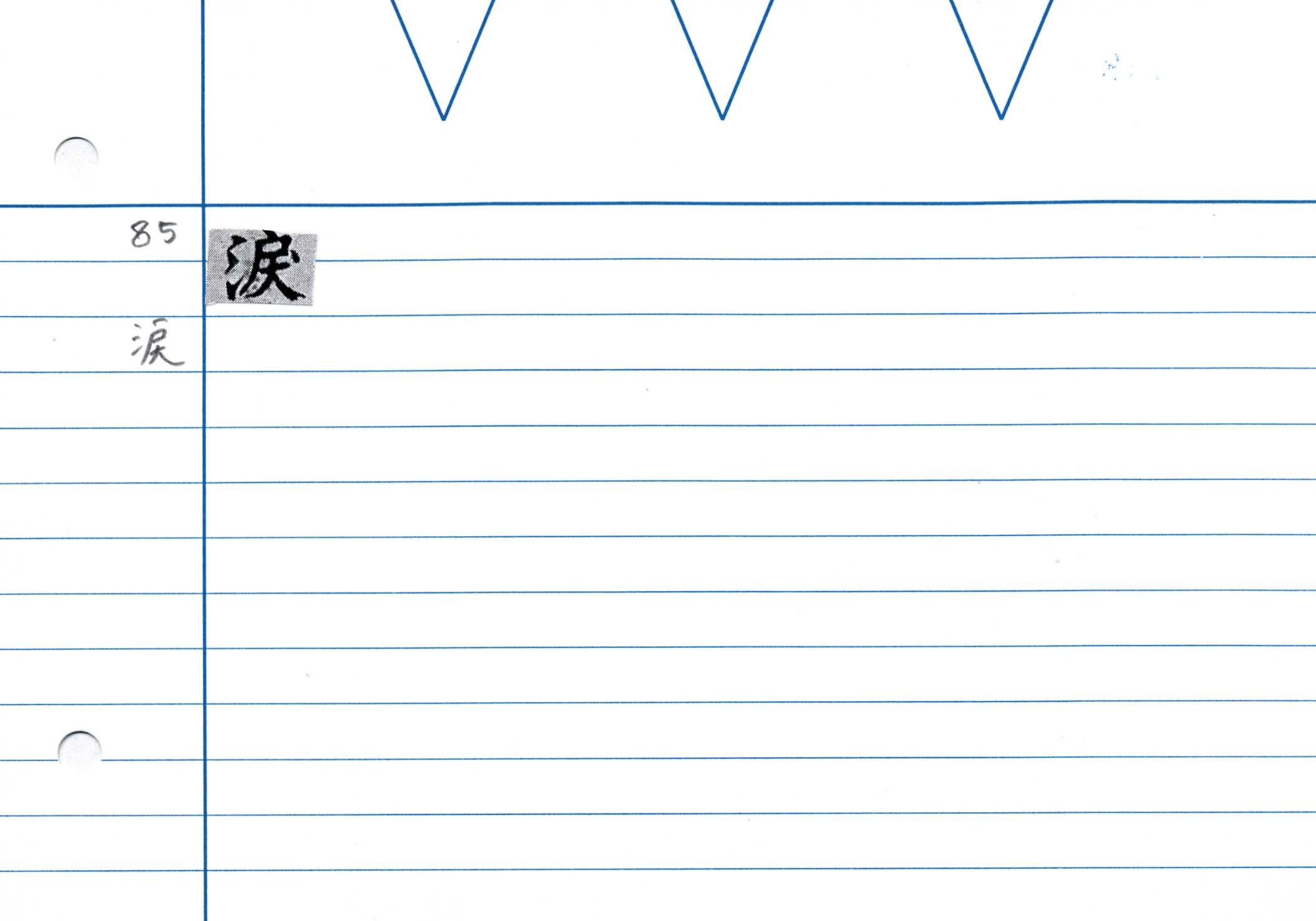 27_金剛般若經(京都国立博物館本)/cards/0083.jpg