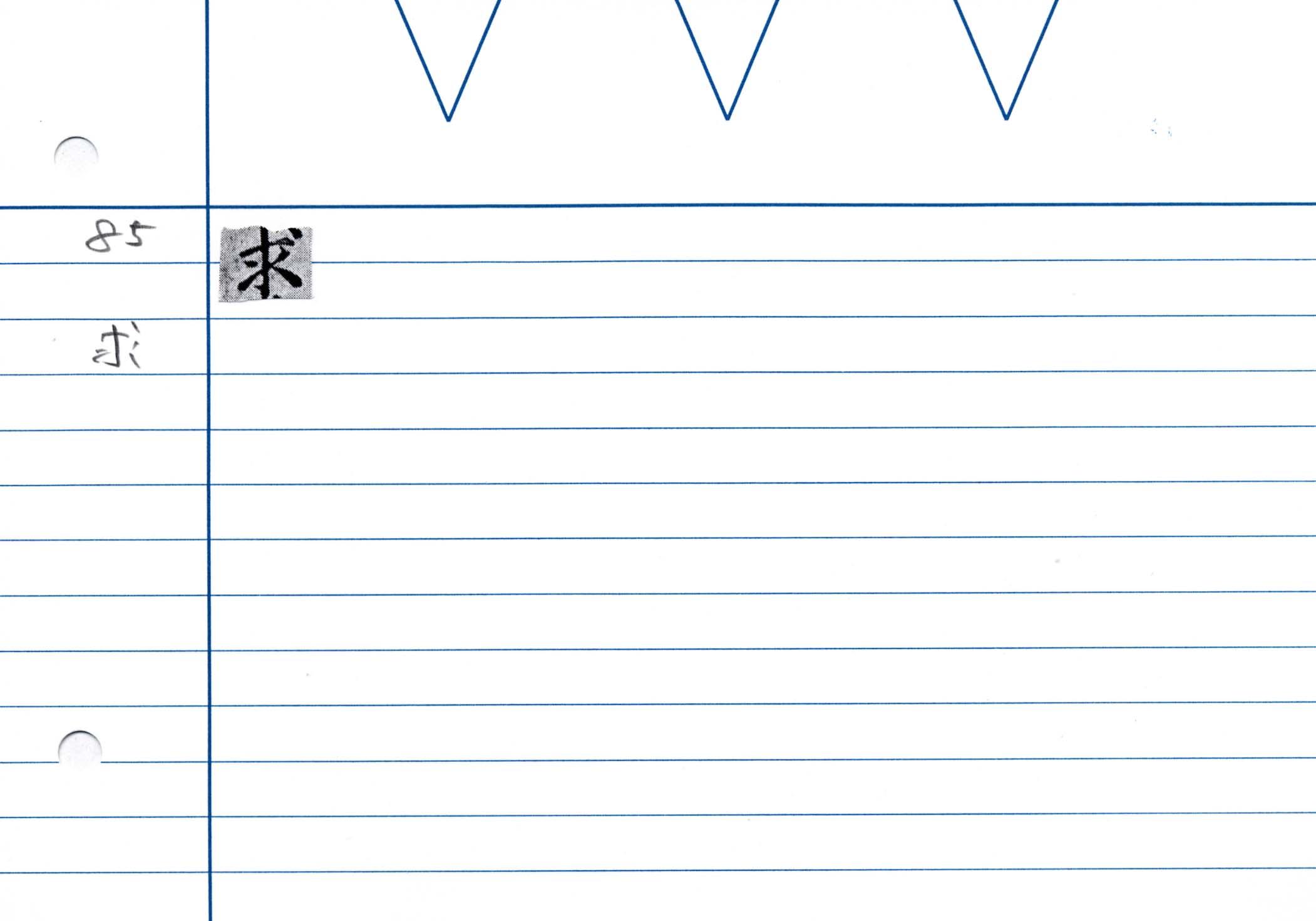 27_金剛般若經(京都国立博物館本)/cards/0084.jpg