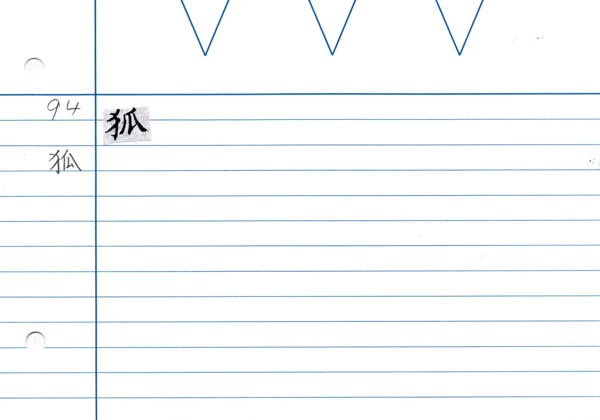 27_金剛般若經(京都国立博物館本)/cards/0089.jpg