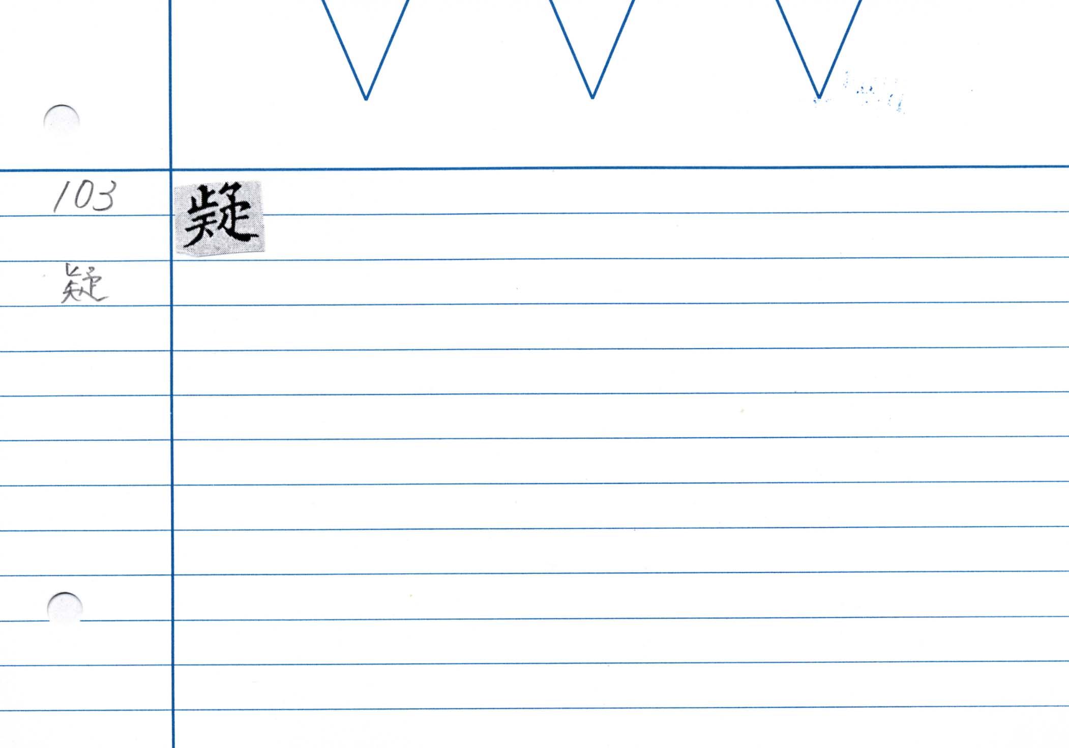 27_金剛般若經(京都国立博物館本)/cards/0092.jpg