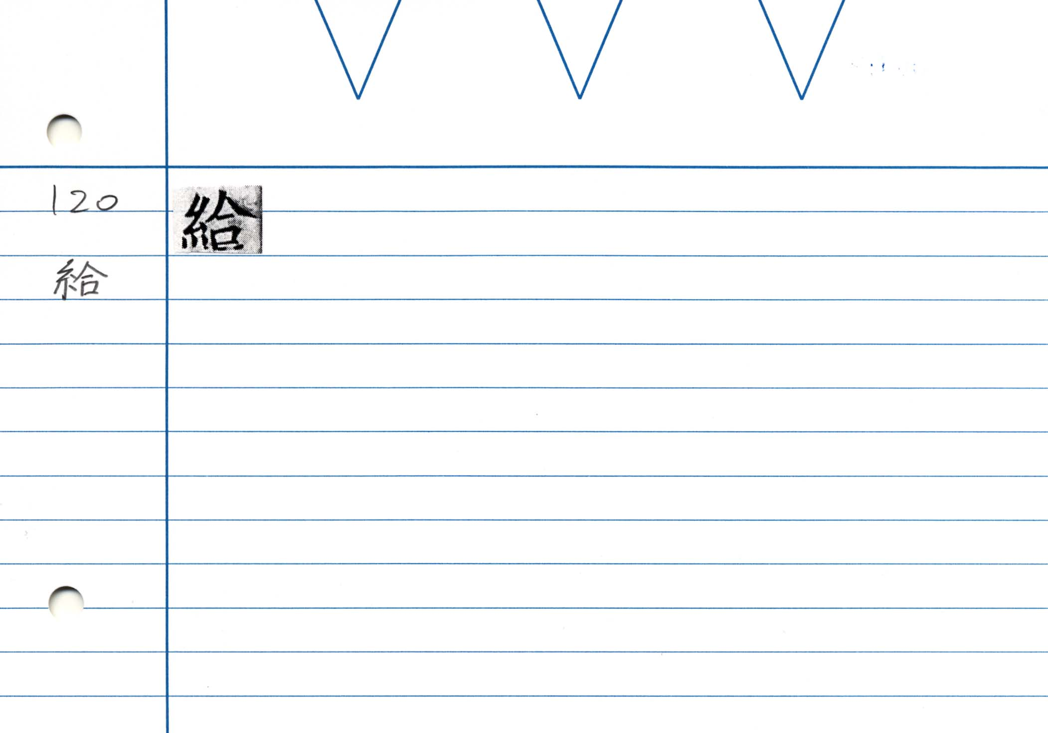 27_金剛般若經(京都国立博物館本)/cards/0103.jpg