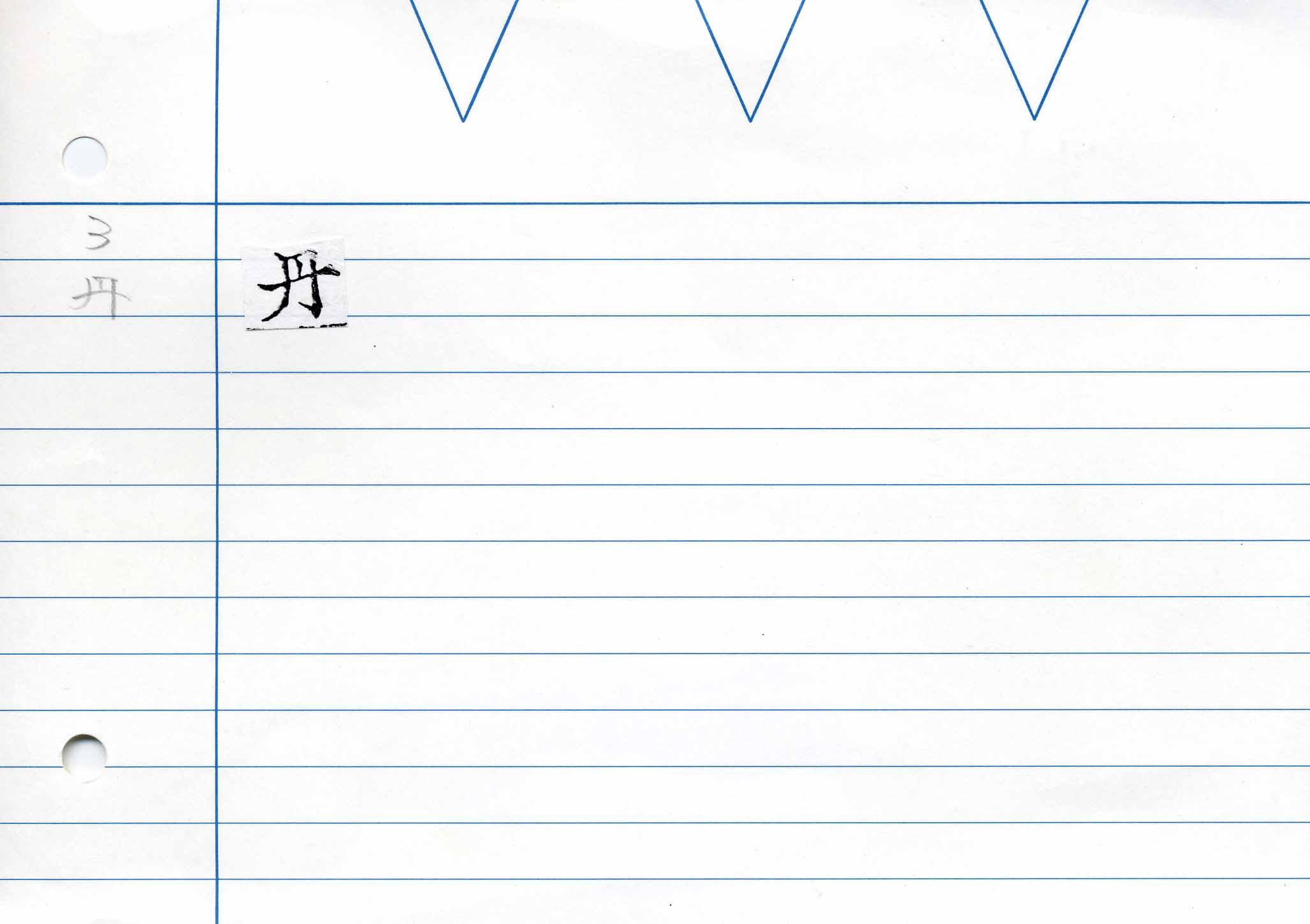 41_卷二(慶長勅版)/cards/0001.jpg