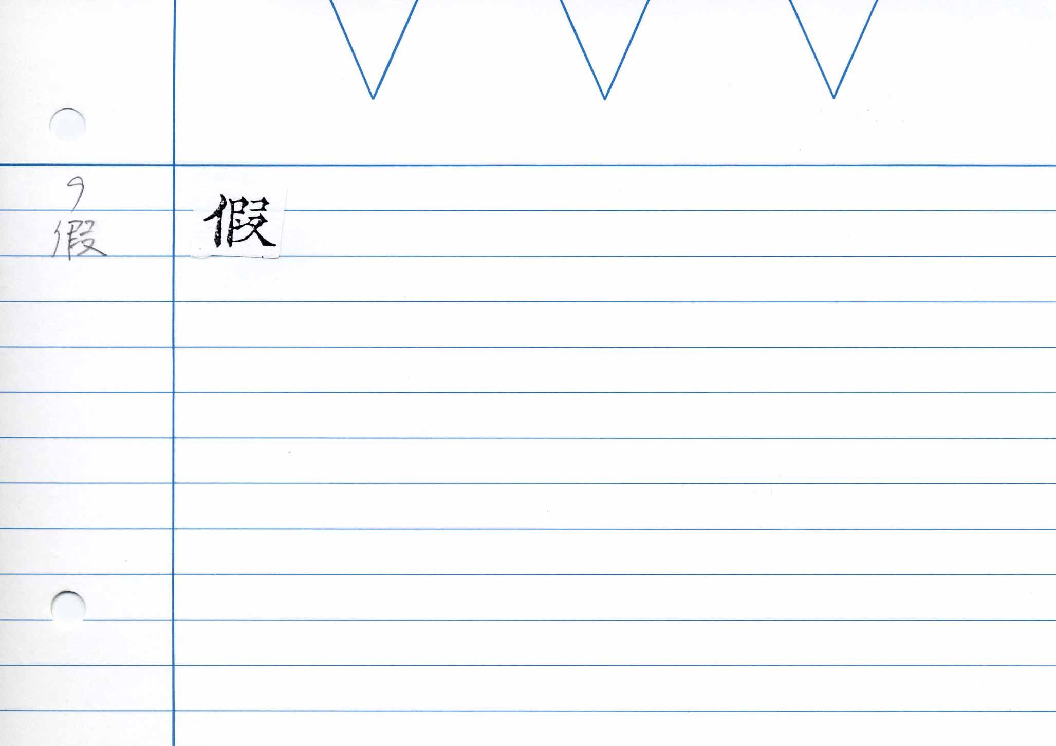 41_卷二(慶長勅版)/cards/0004.jpg