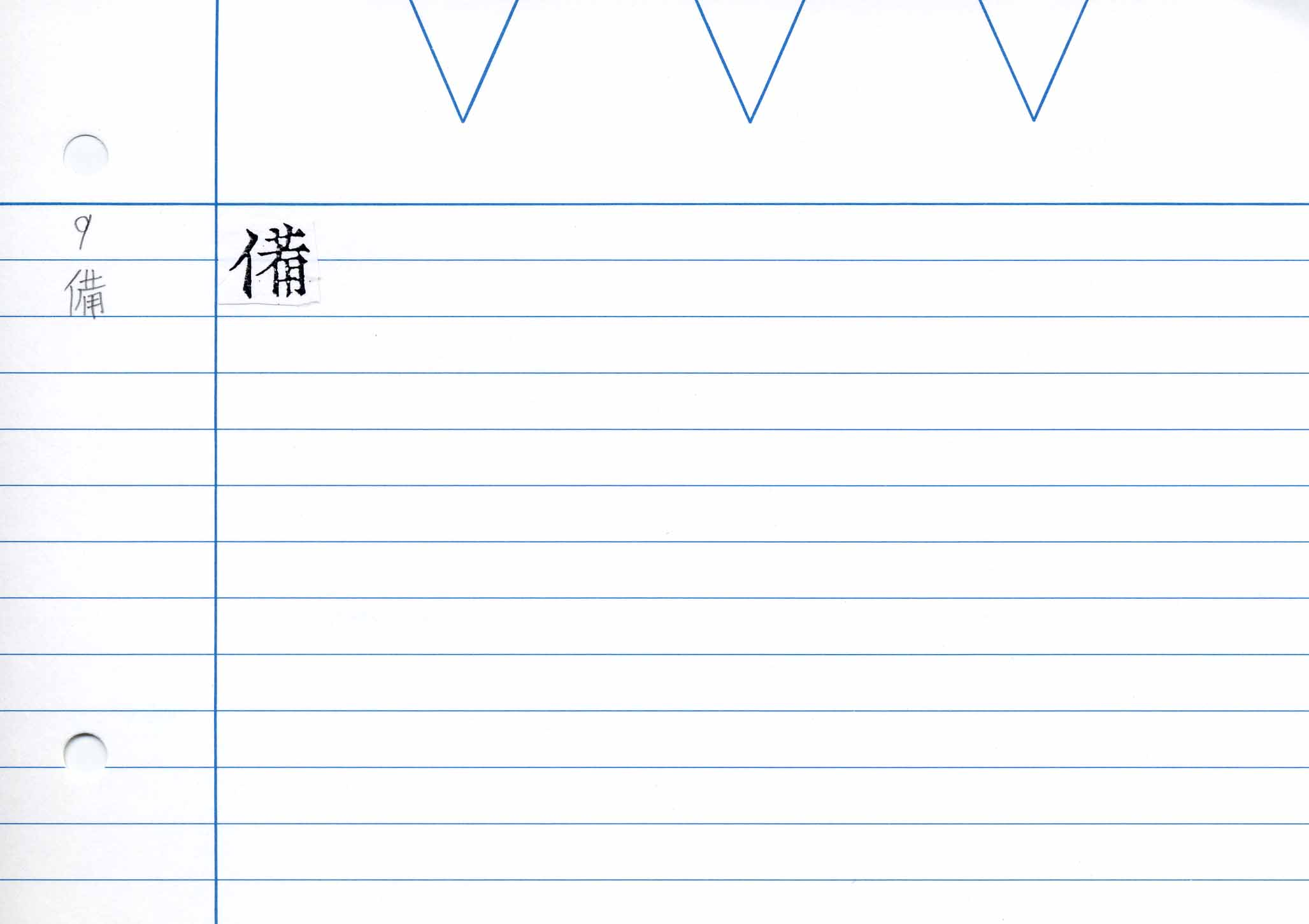 41_卷二(慶長勅版)/cards/0008.jpg