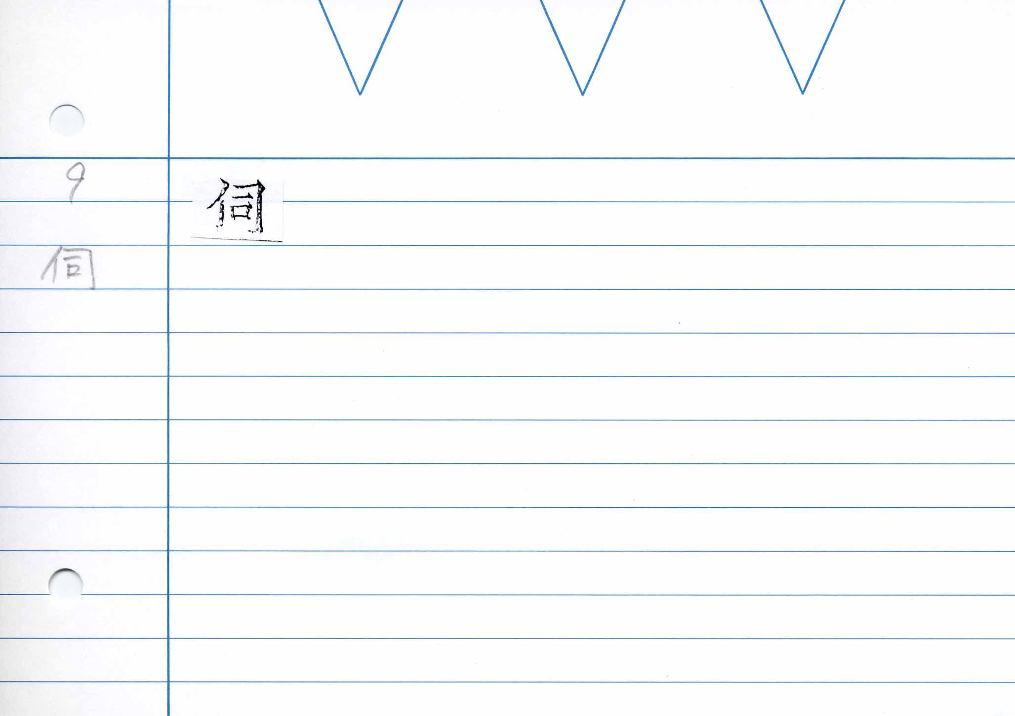 41_卷二(慶長勅版)/cards/0014.jpg