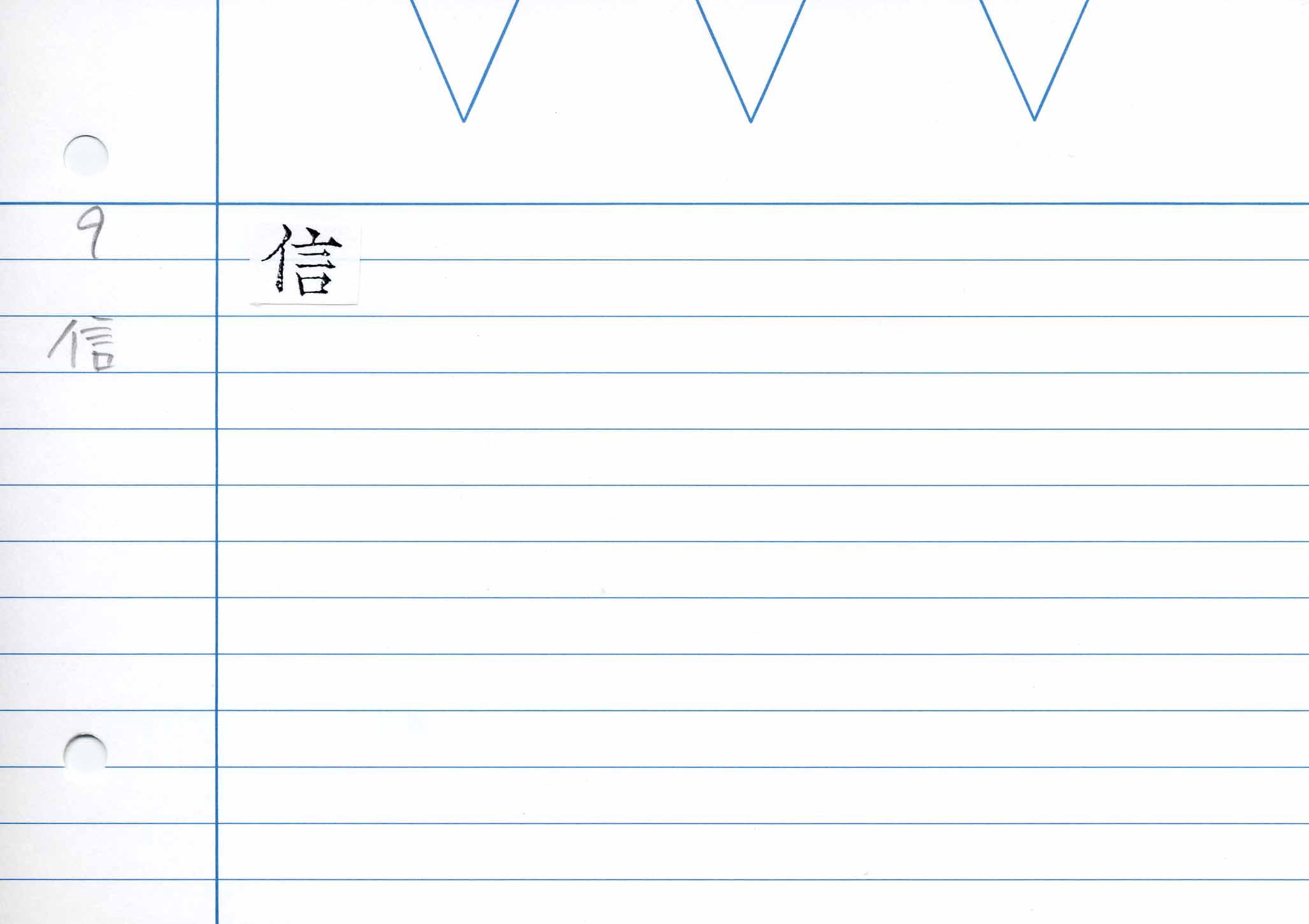 41_卷二(慶長勅版)/cards/0018.jpg