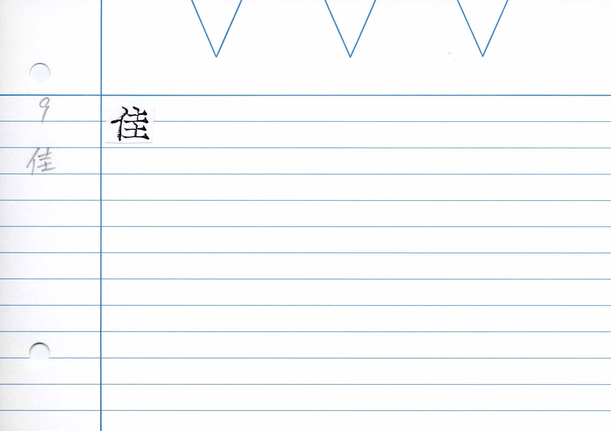 41_卷二(慶長勅版)/cards/0020.jpg