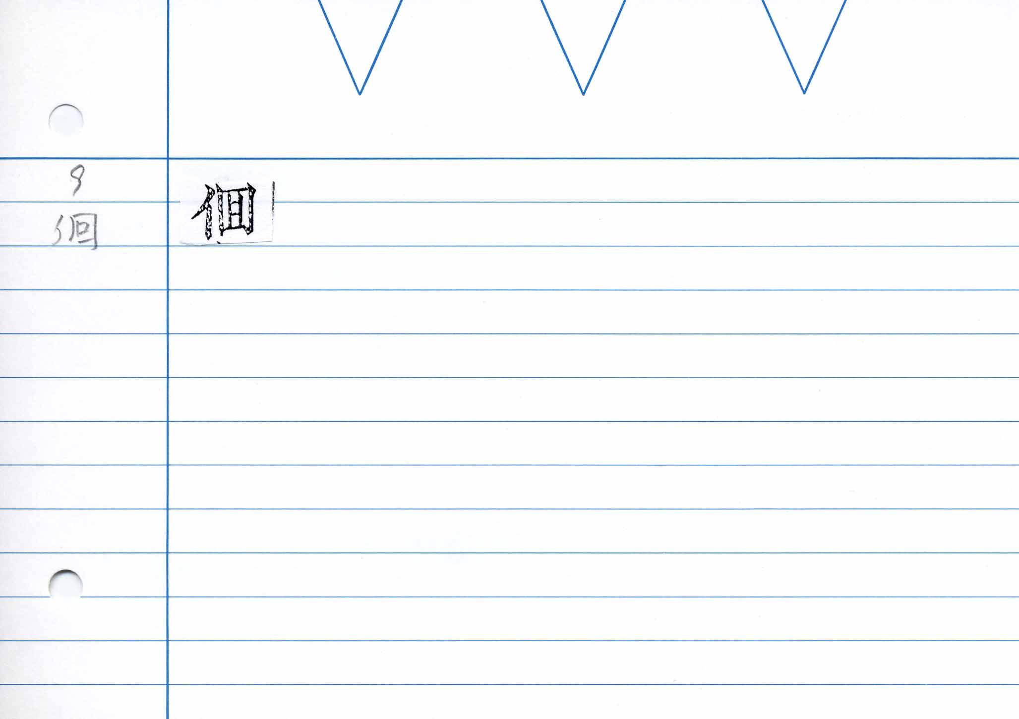 41_卷二(慶長勅版)/cards/0026.jpg