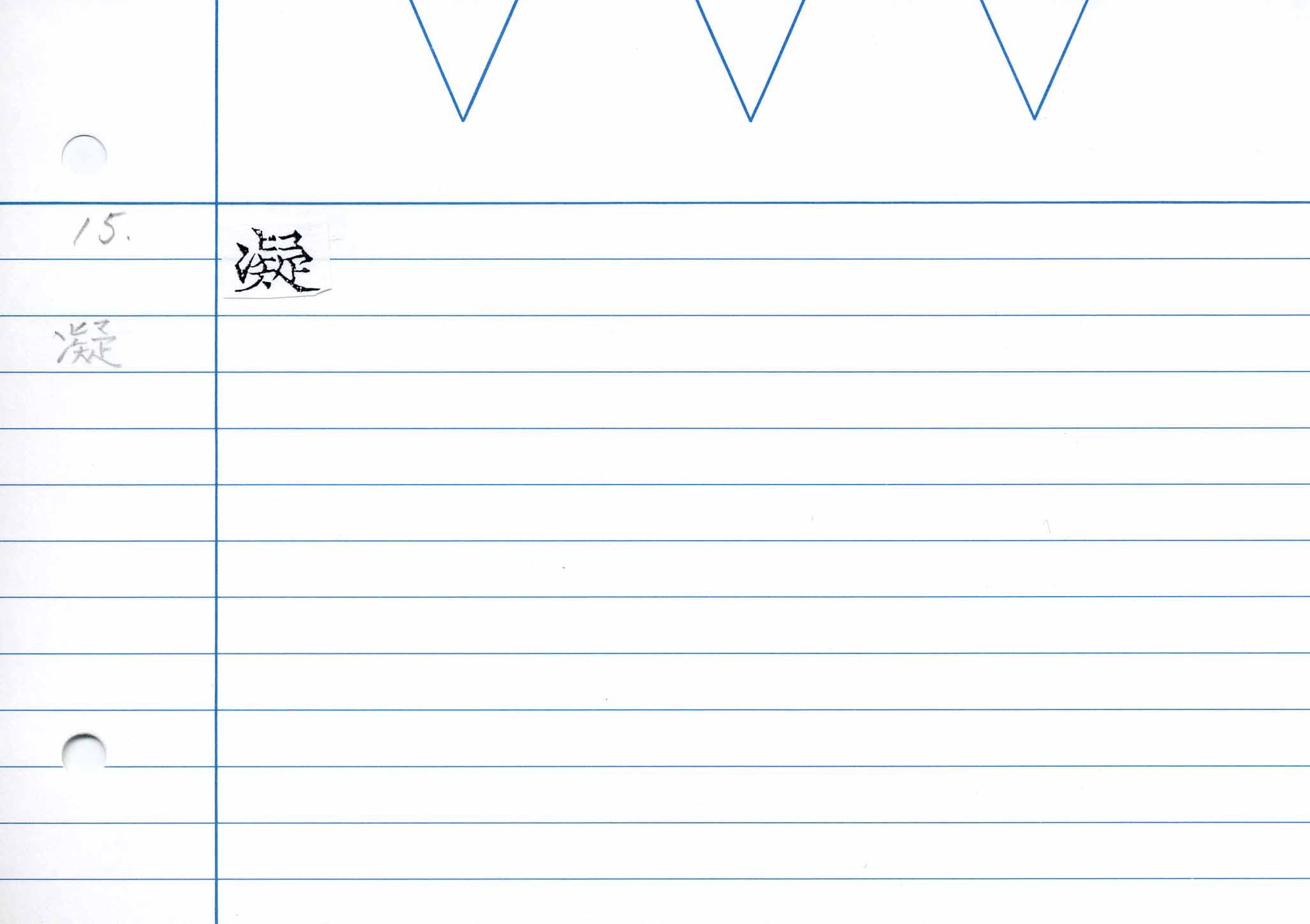 41_卷二(慶長勅版)/cards/0031.jpg