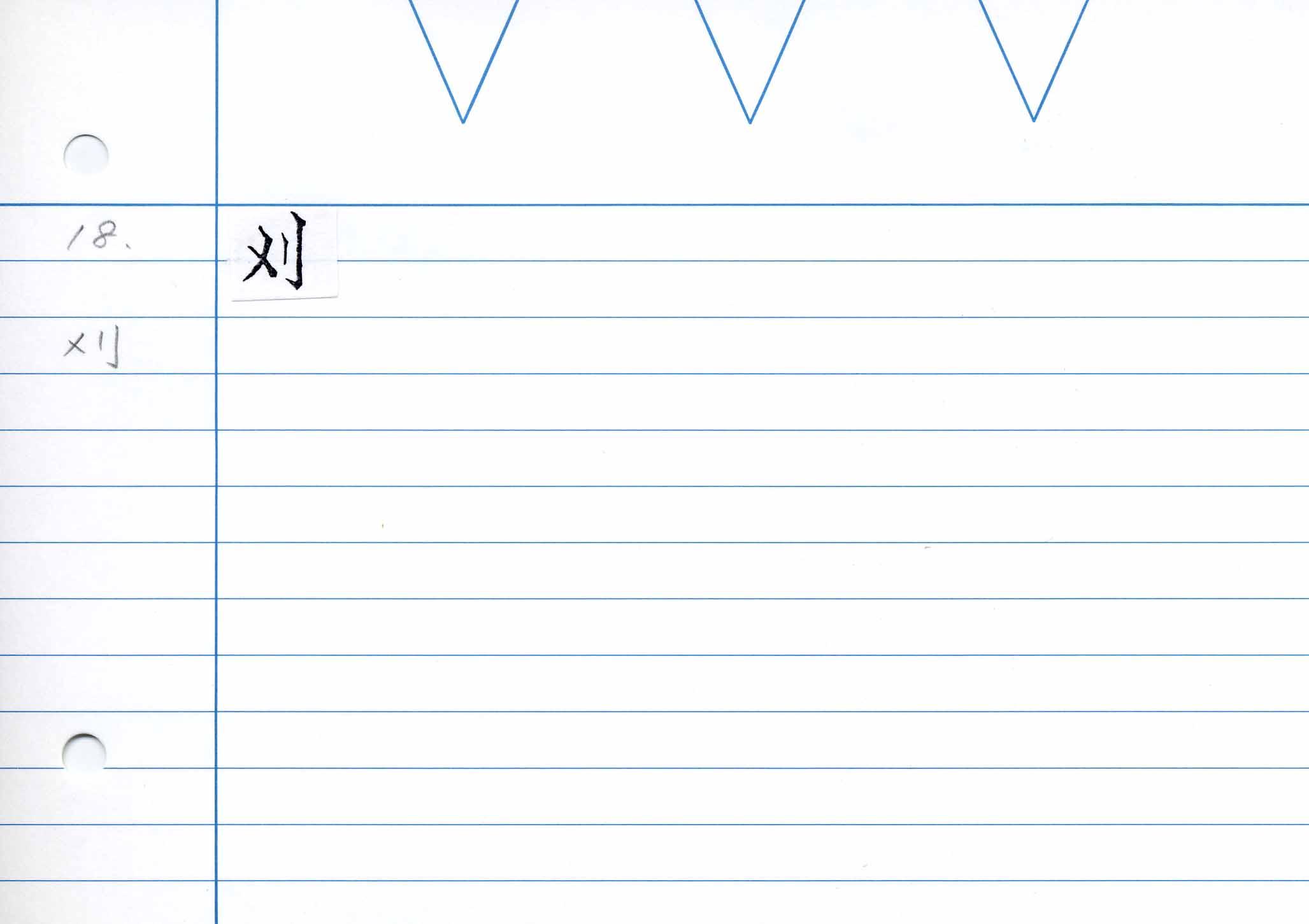 41_卷二(慶長勅版)/cards/0034.jpg