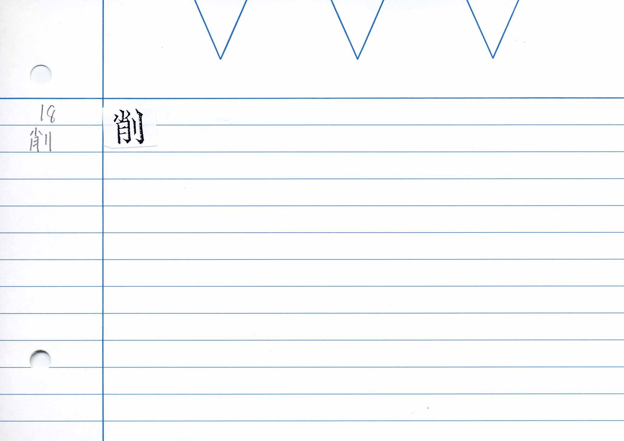 41_卷二(慶長勅版)/cards/0035.jpg