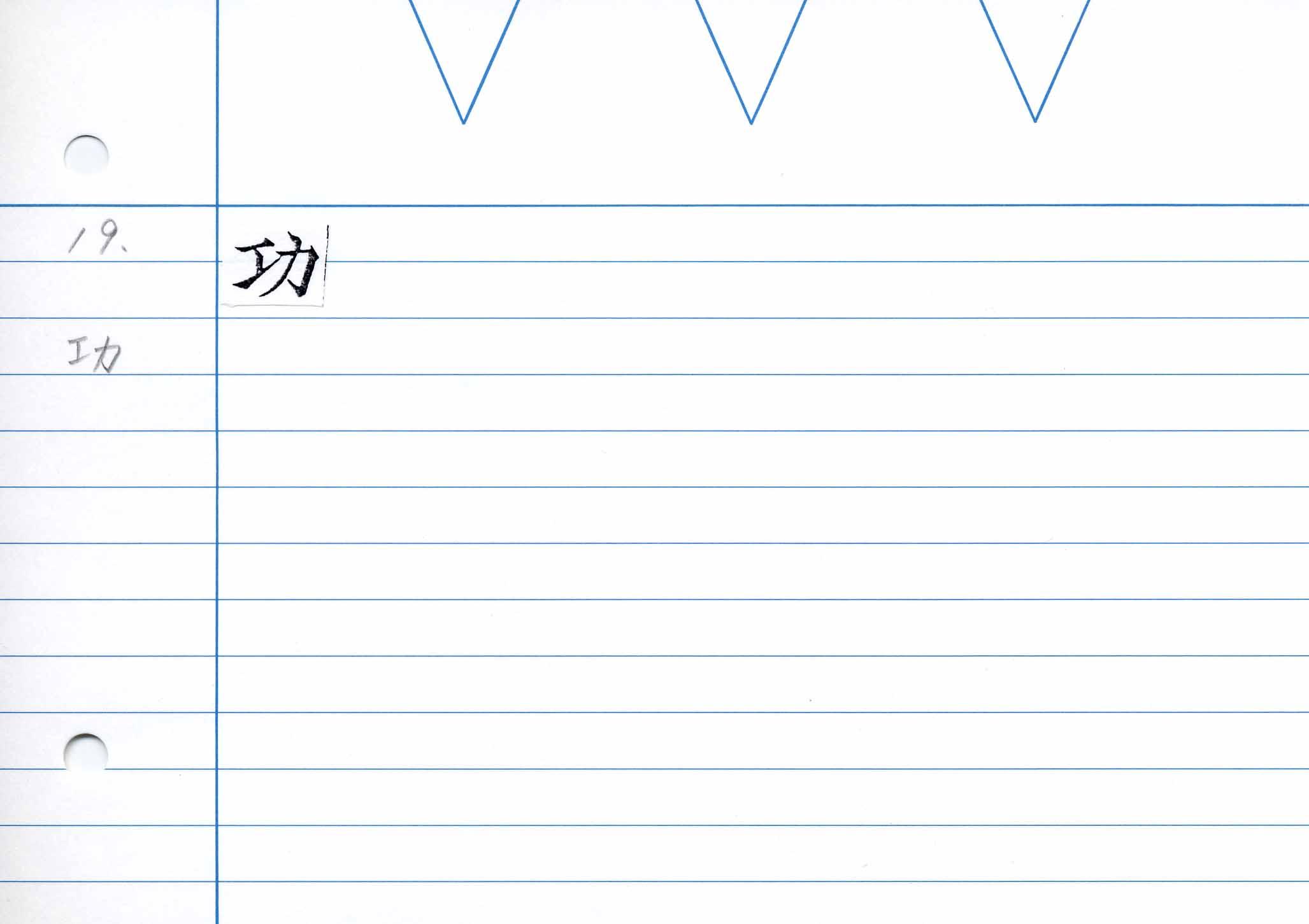 41_卷二(慶長勅版)/cards/0036.jpg