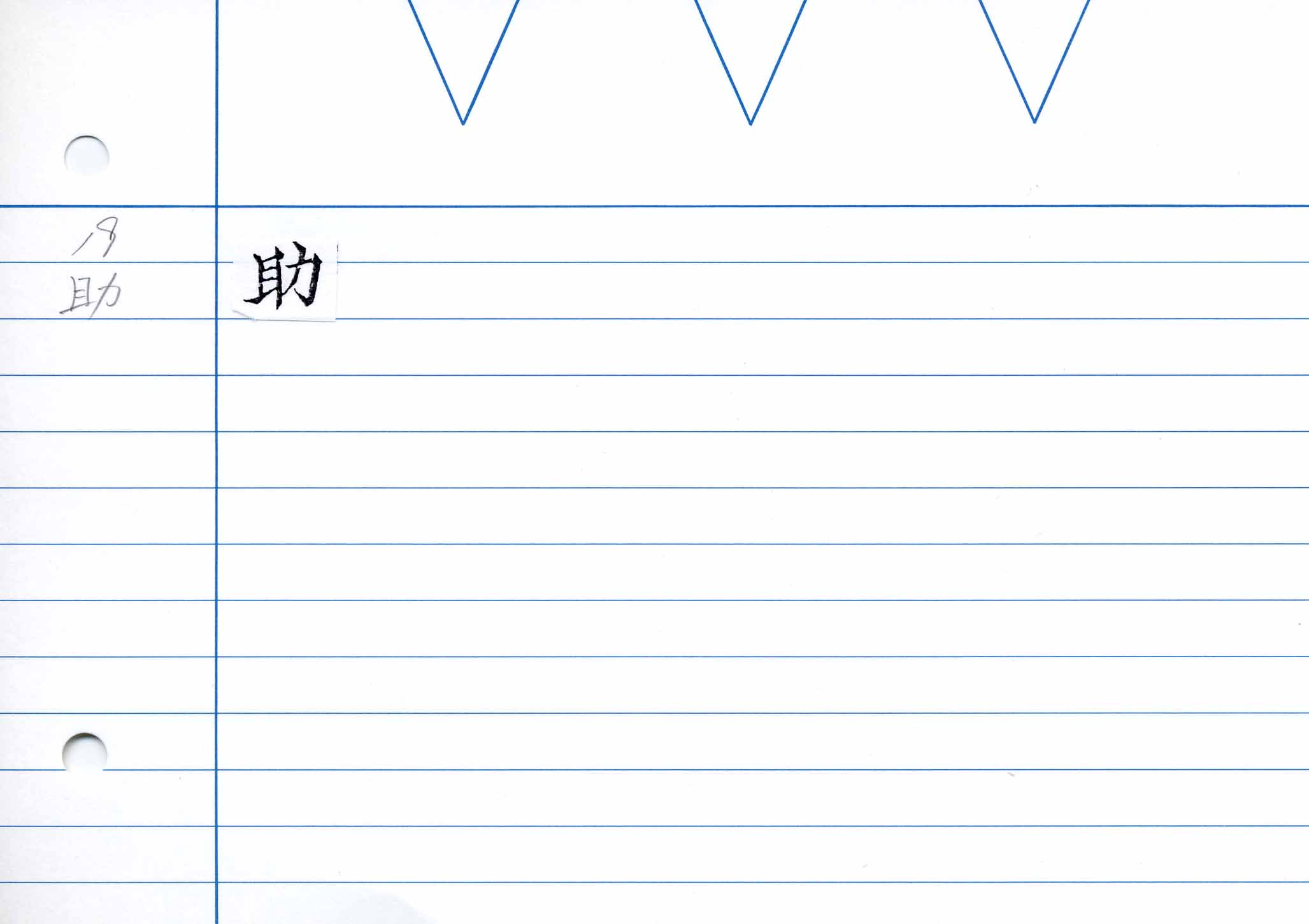 41_卷二(慶長勅版)/cards/0037.jpg