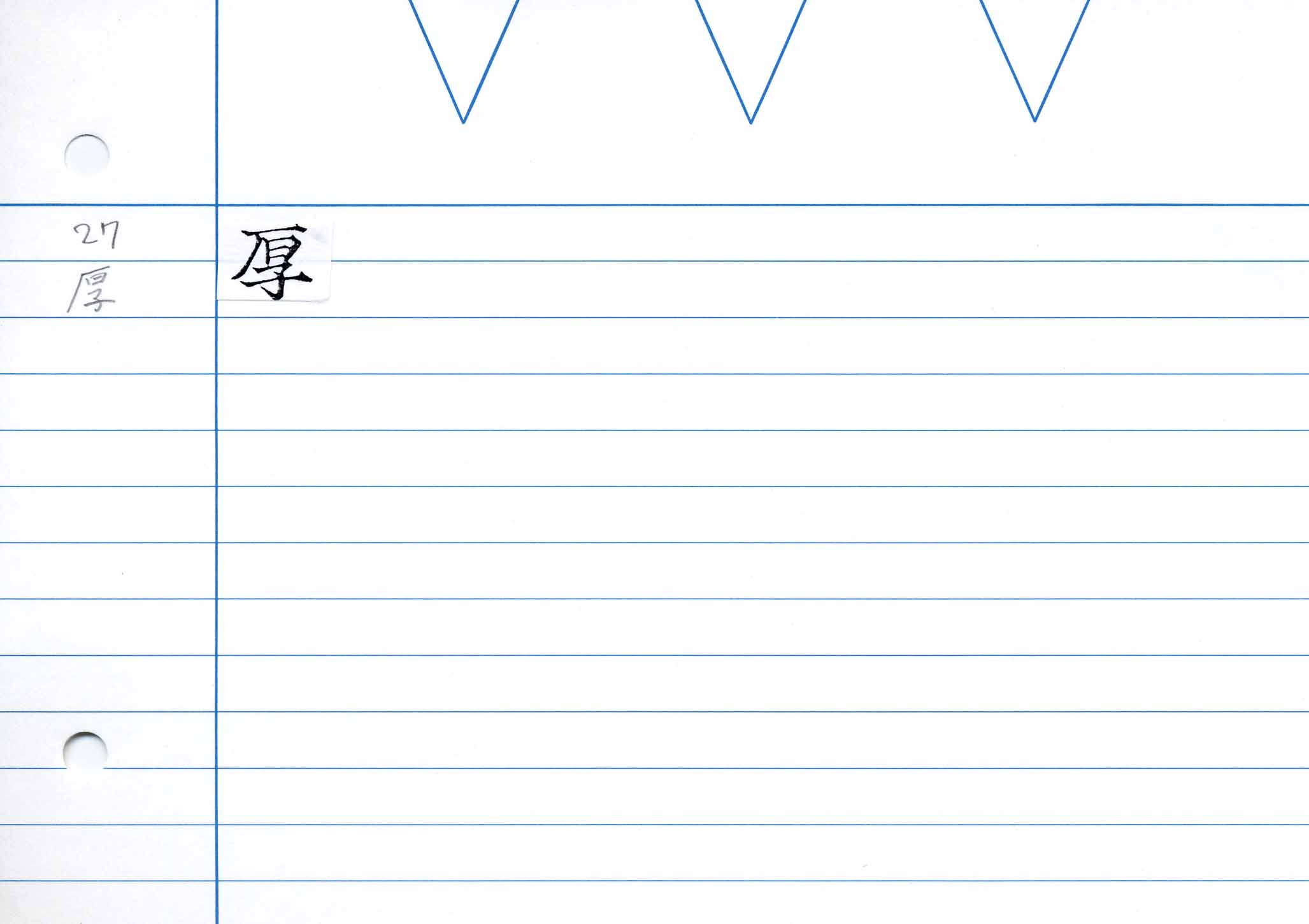 41_卷二(慶長勅版)/cards/0043.jpg