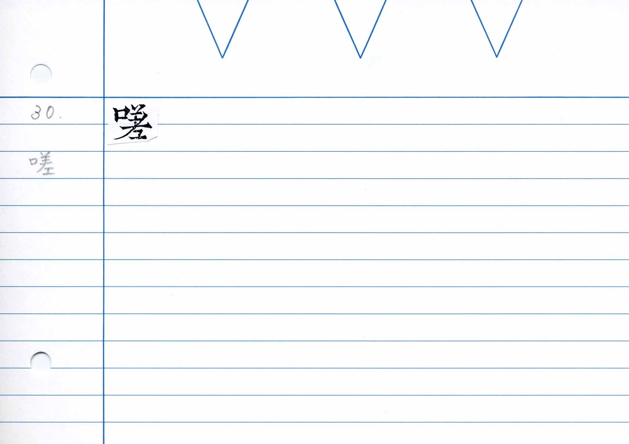 41_卷二(慶長勅版)/cards/0052.jpg