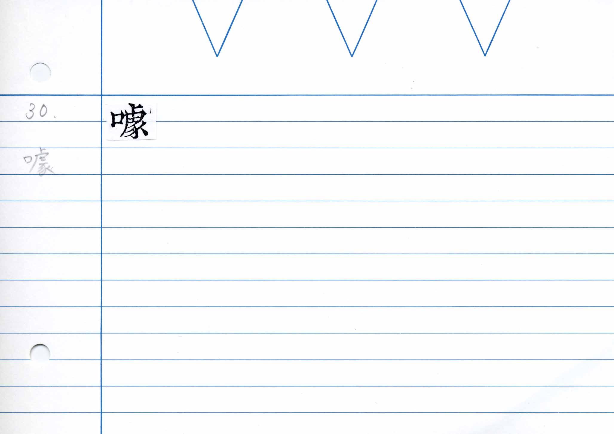 41_卷二(慶長勅版)/cards/0055.jpg