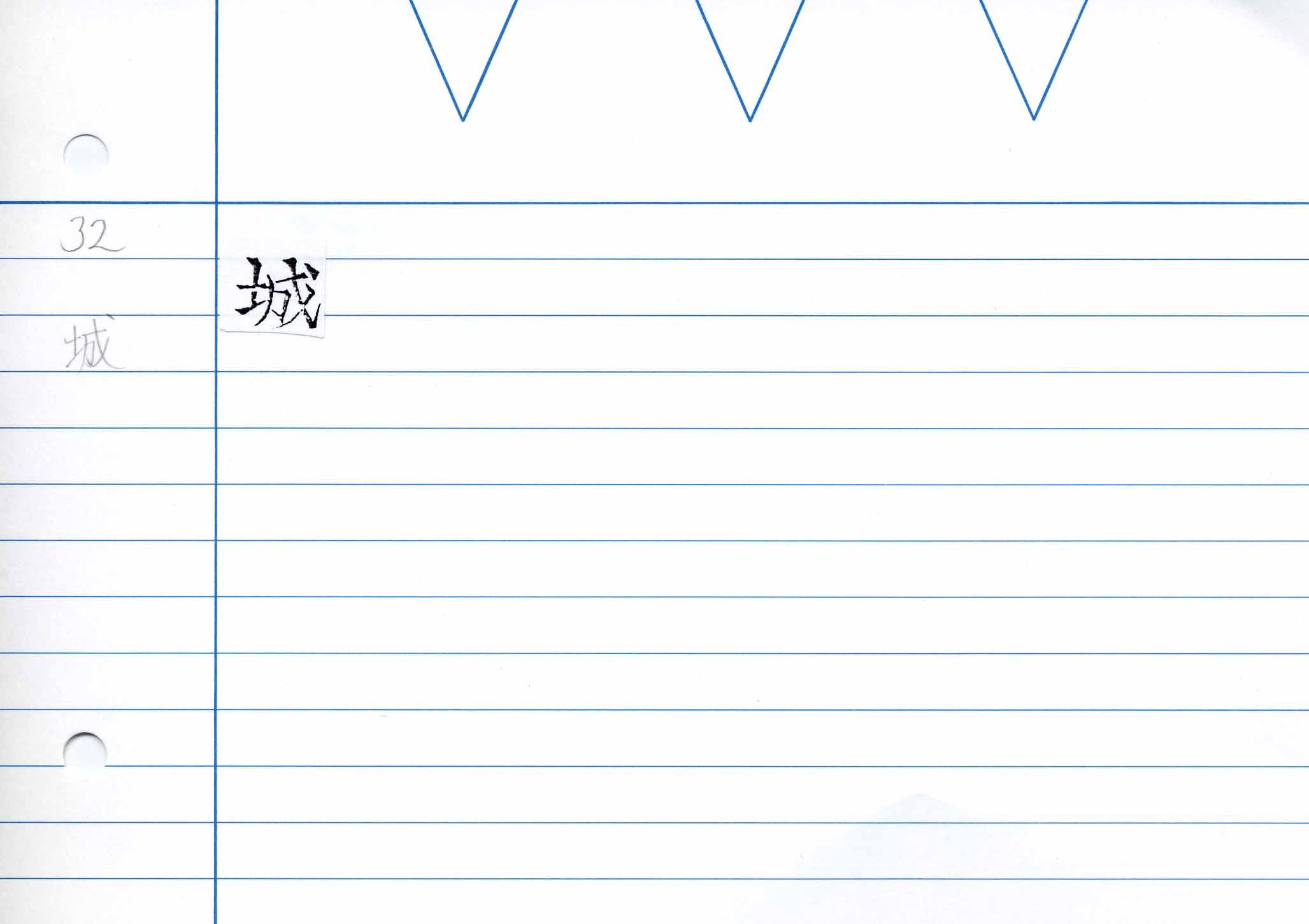 41_卷二(慶長勅版)/cards/0056.jpg