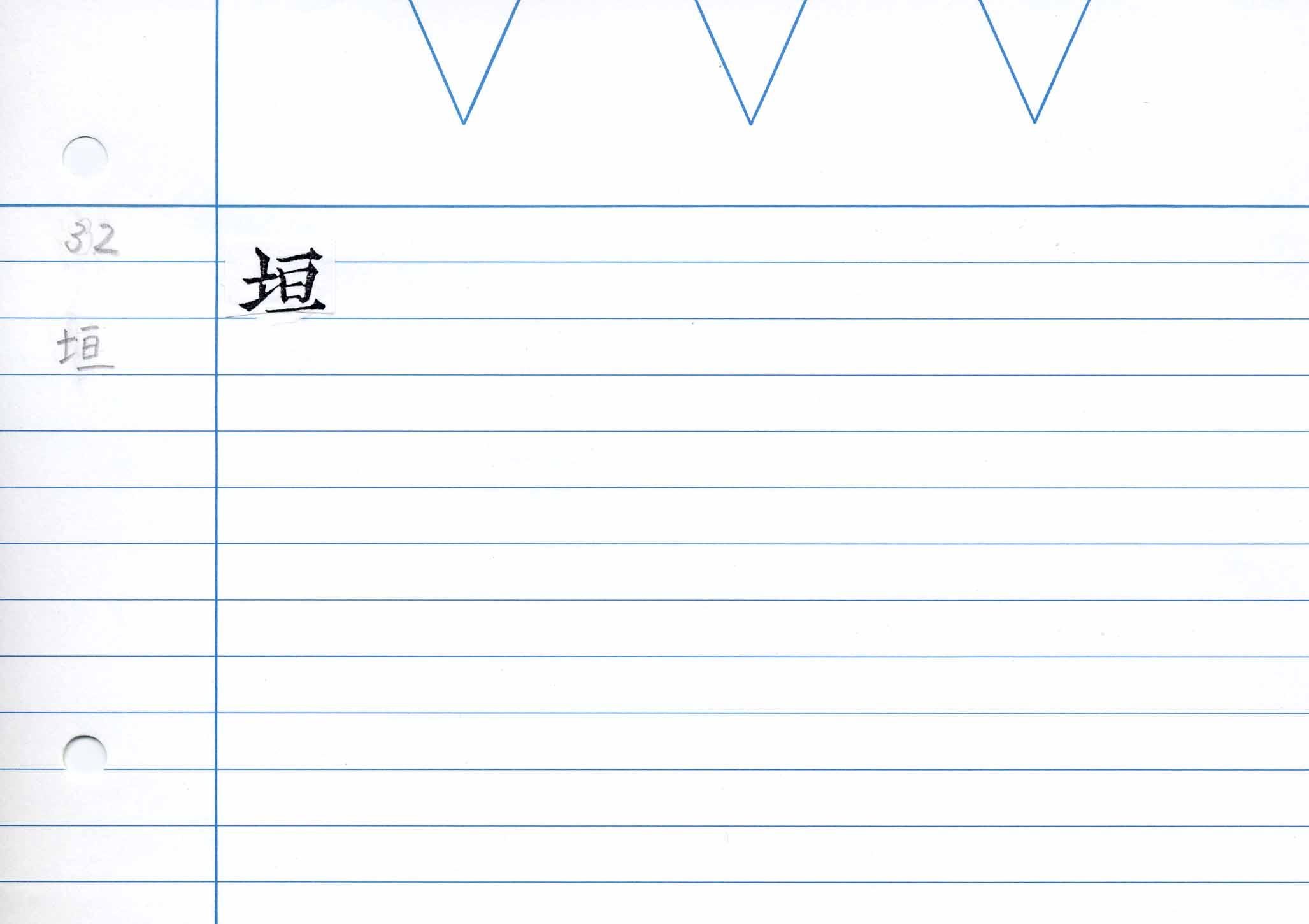 41_卷二(慶長勅版)/cards/0060.jpg