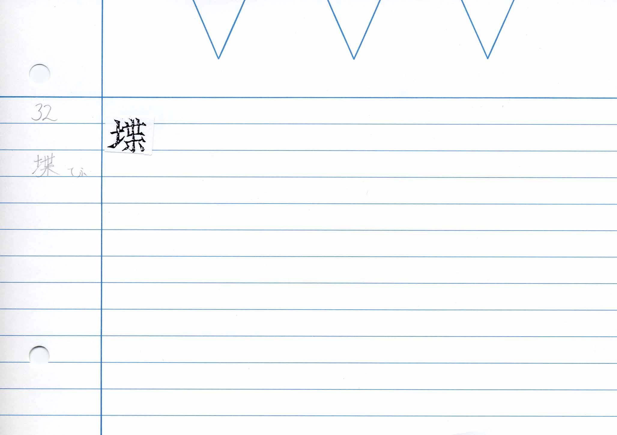 41_卷二(慶長勅版)/cards/0062.jpg