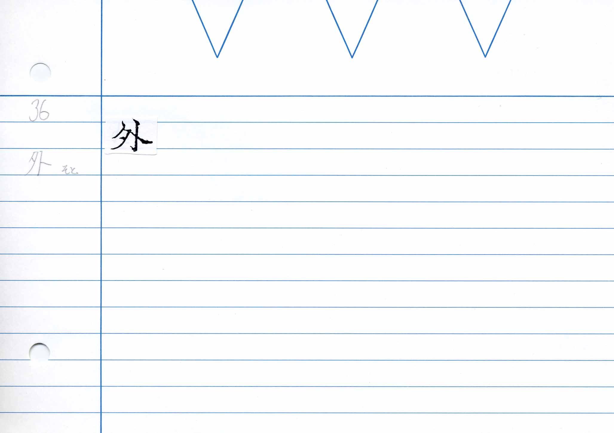 41_卷二(慶長勅版)/cards/0066.jpg