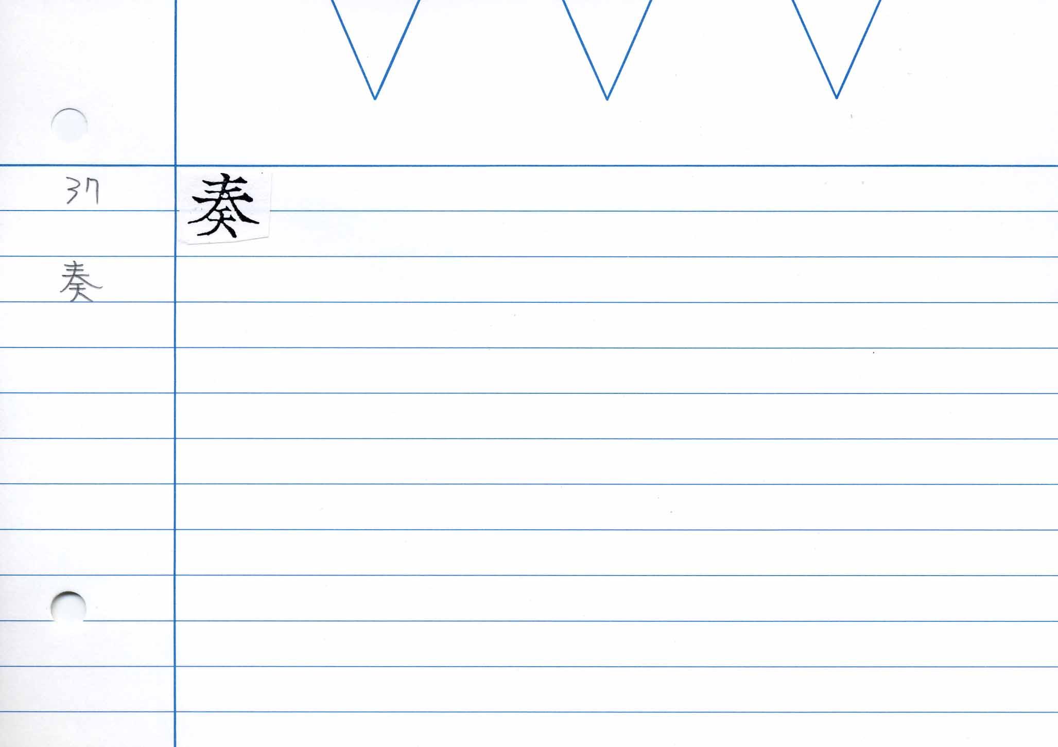 41_卷二(慶長勅版)/cards/0069.jpg