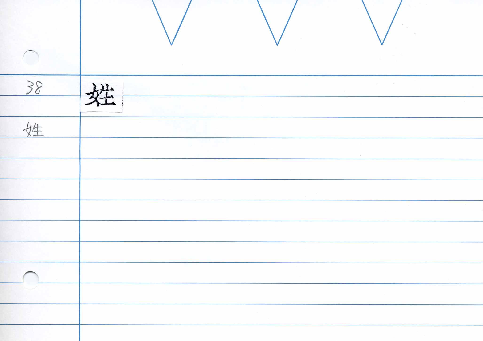 41_卷二(慶長勅版)/cards/0073.jpg