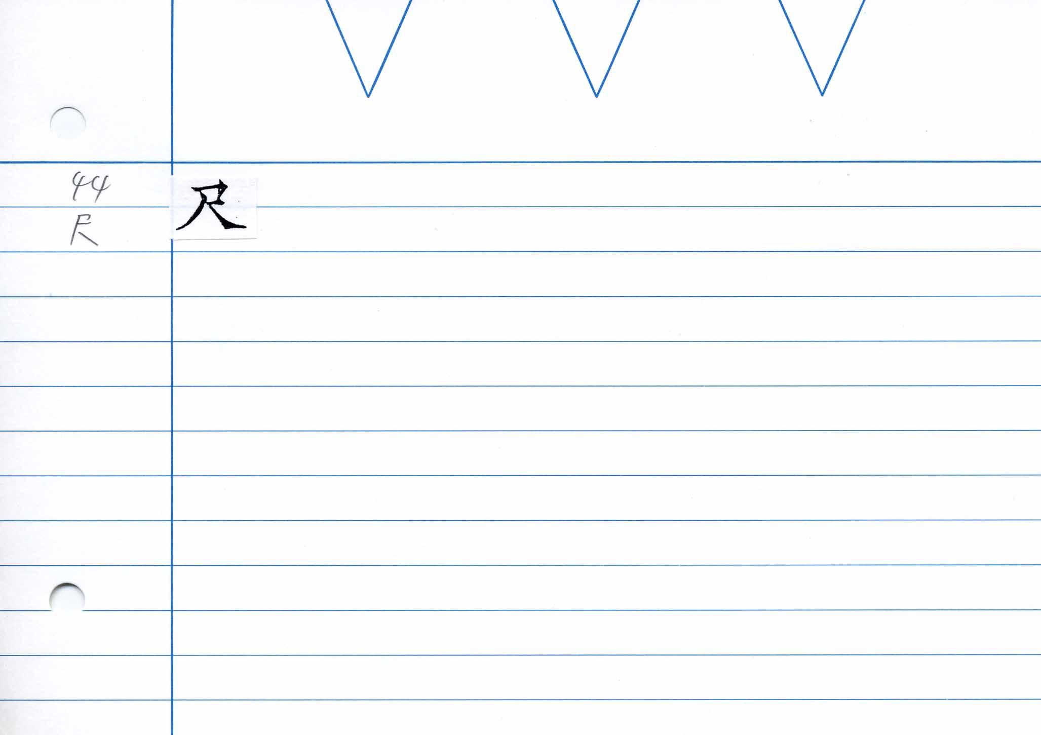 41_卷二(慶長勅版)/cards/0097.jpg