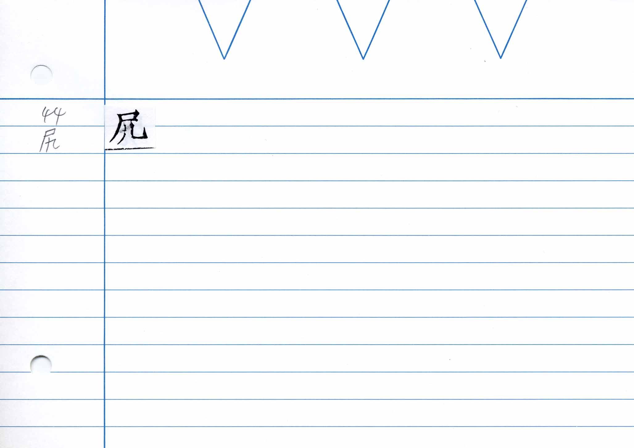 41_卷二(慶長勅版)/cards/0098.jpg