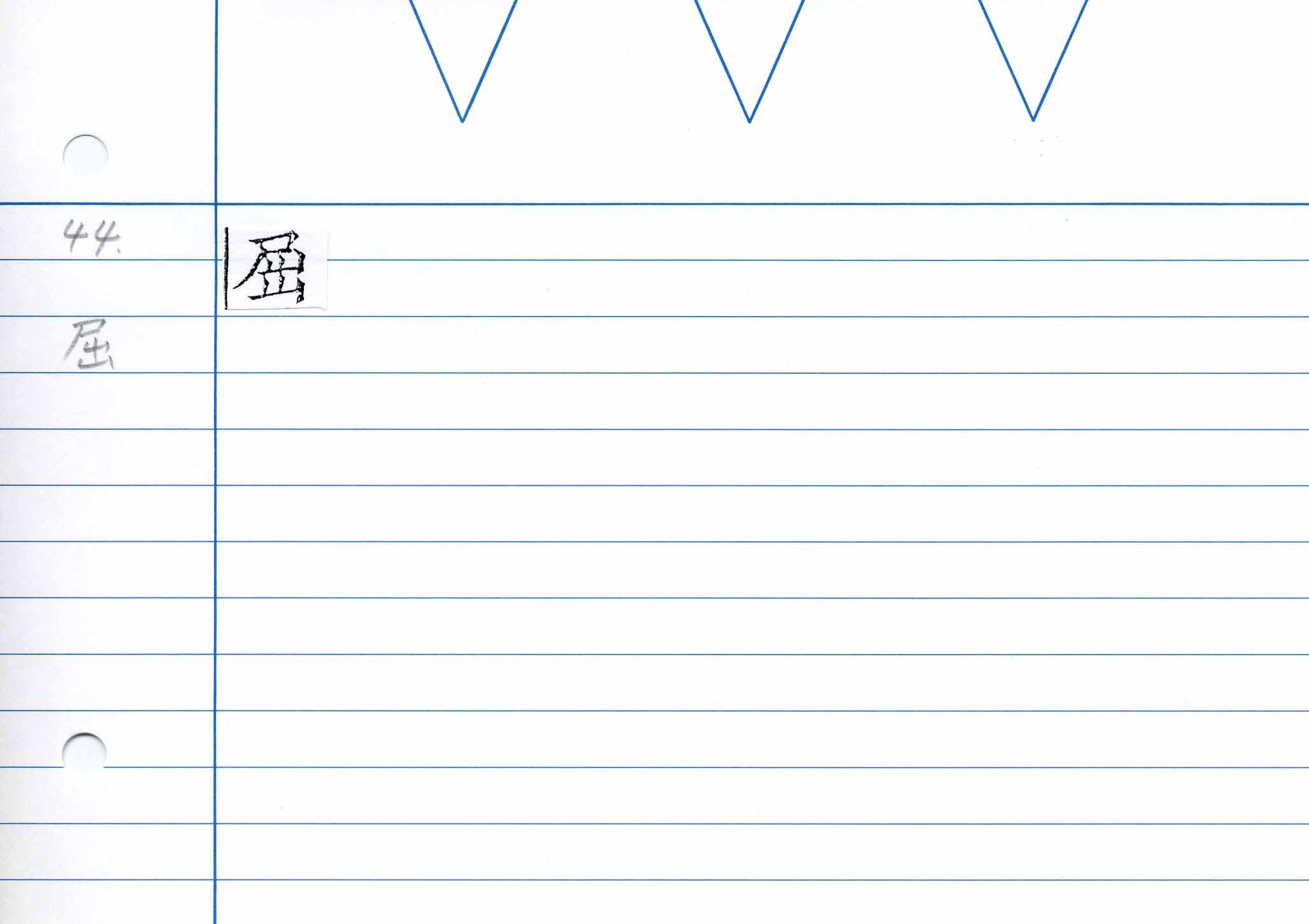 41_卷二(慶長勅版)/cards/0100.jpg