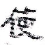 storage/app/images/01_khh/0005.png