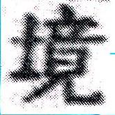 storage/app/images/01_khh/0046.png