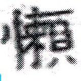 storage/app/images/01_khh/0074.png