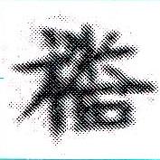 storage/app/images/01_khh/0077.png