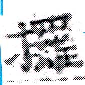 storage/app/images/01_khh/0080.png